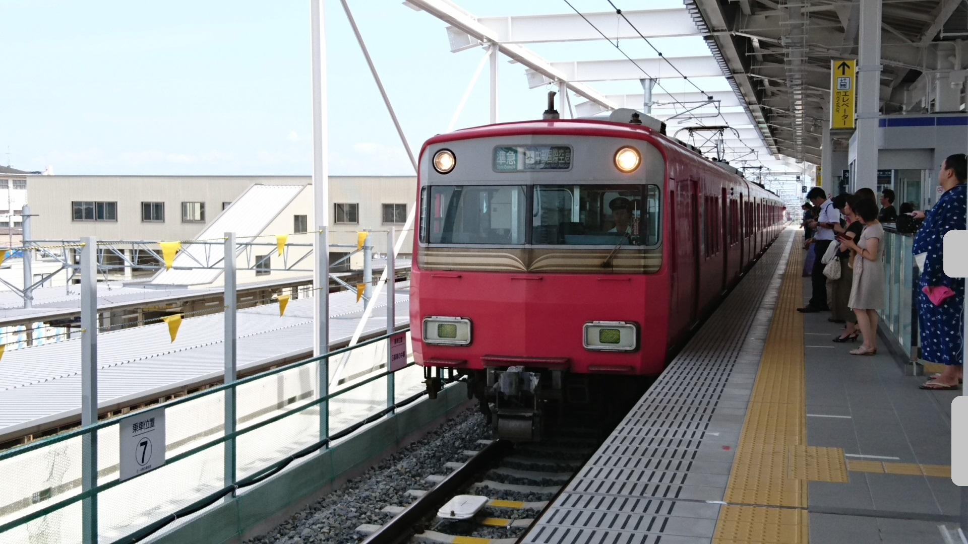 2017.7.19 布袋 (57) 布袋 - セントレアいき準急 1920-1080