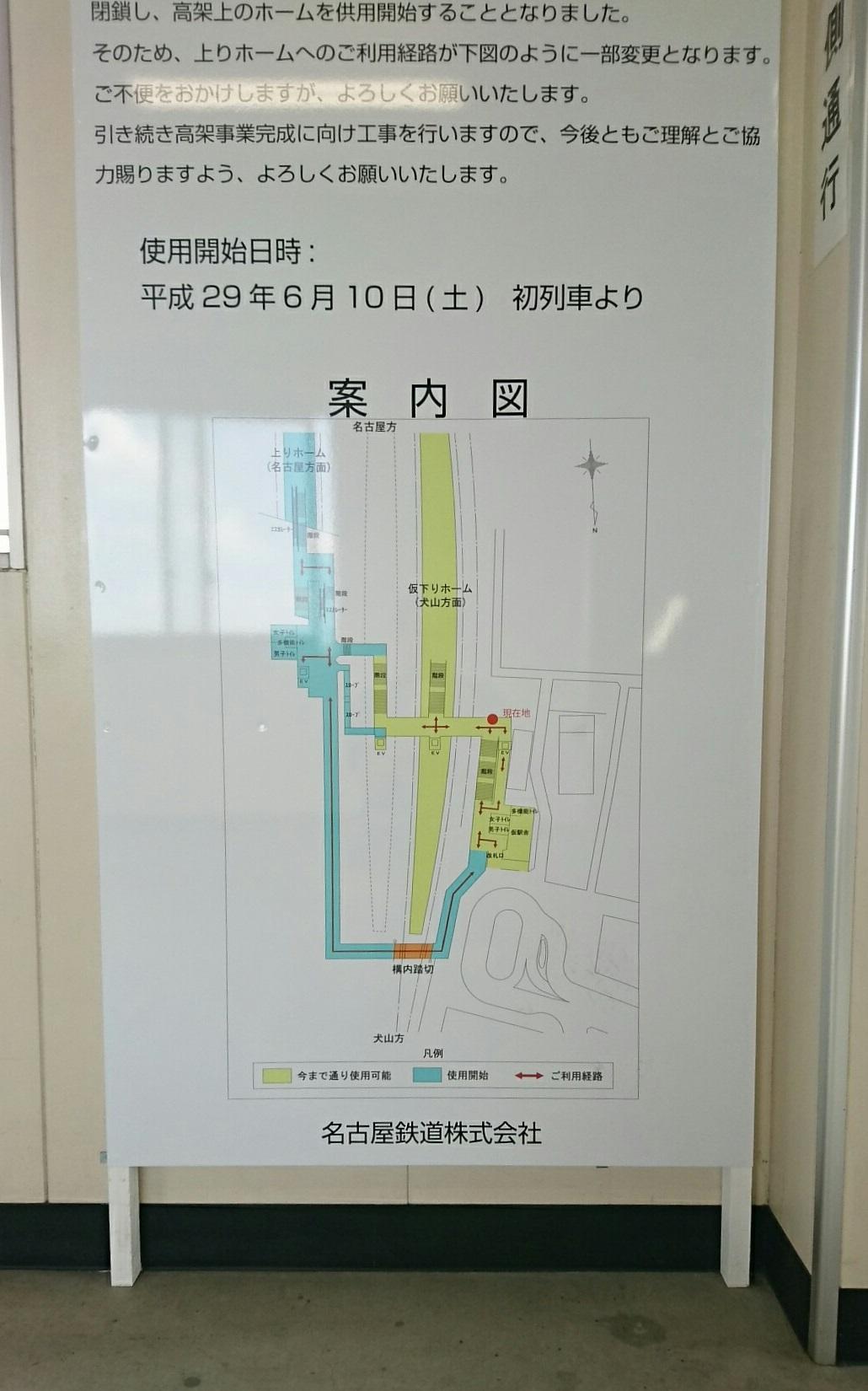 2017.7.19 布袋 (65) 布袋=構内案内図 1030-1650