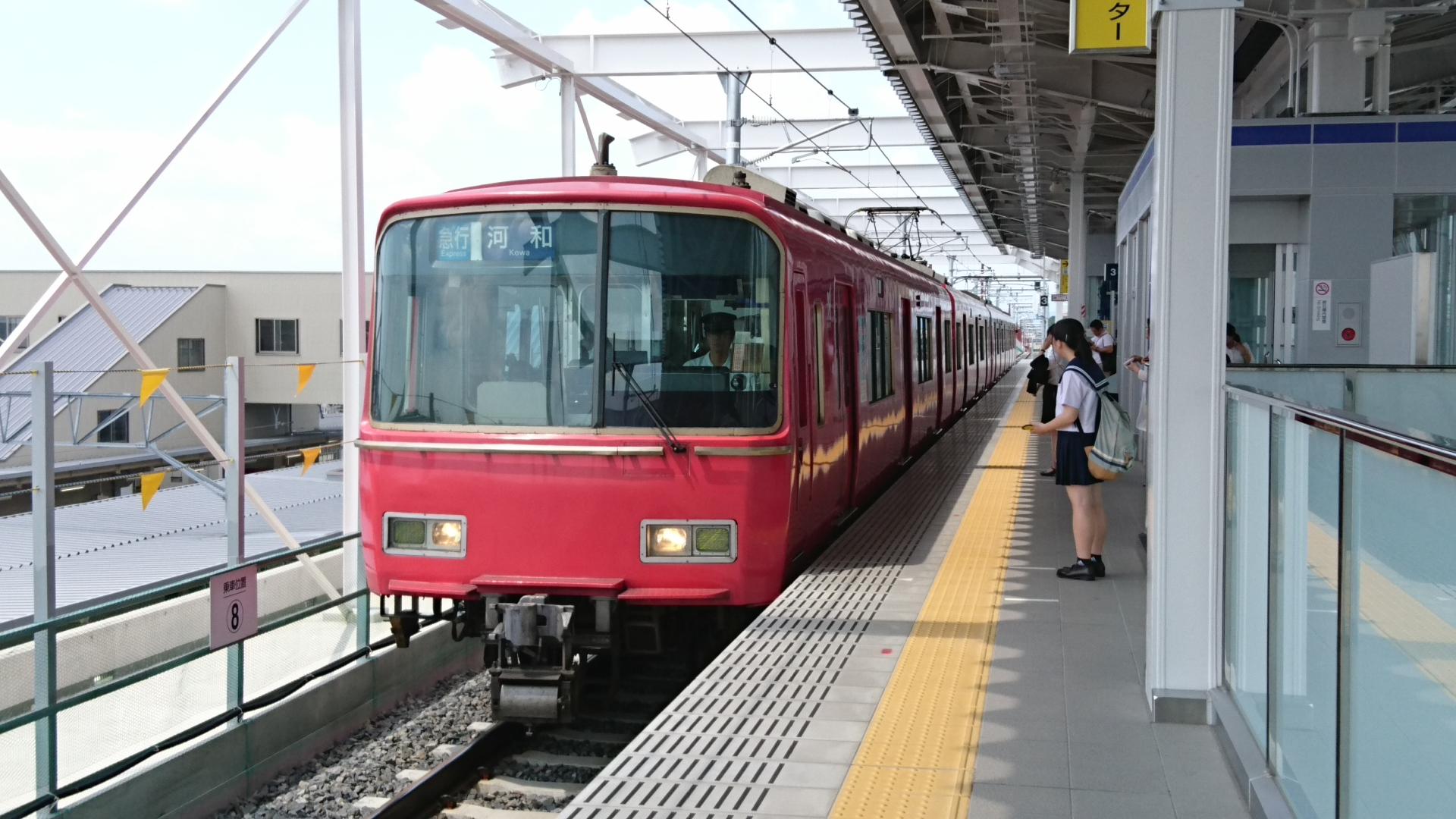 2017.7.19 布袋 (69) 布袋 - 河和いき急行 1920-1080