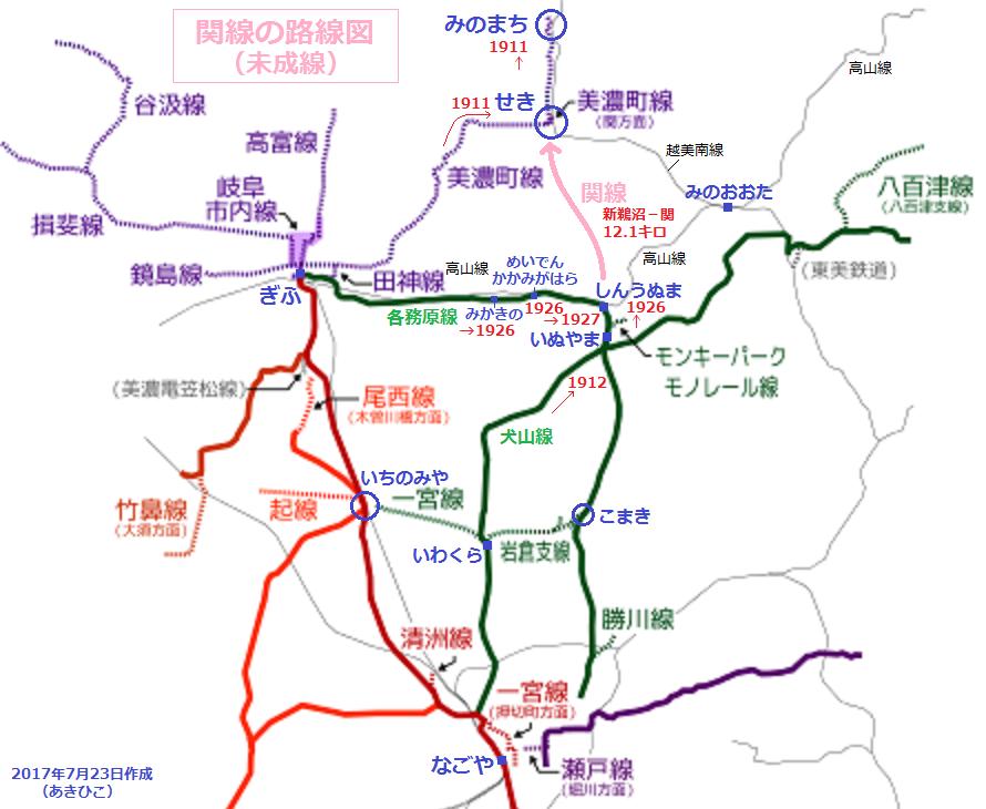 関線の路線図(あきひこ) 890-730