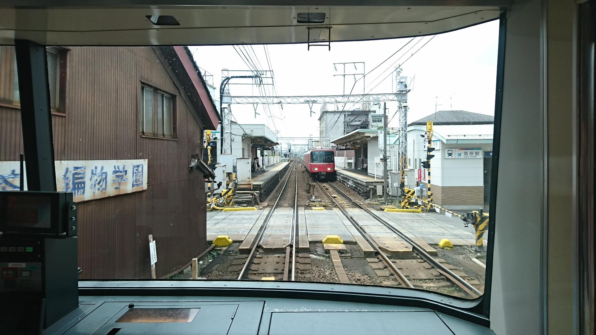 2017.8.3 笠松 (14) 須ヶ口いきふつう - 茶所 1920-1080