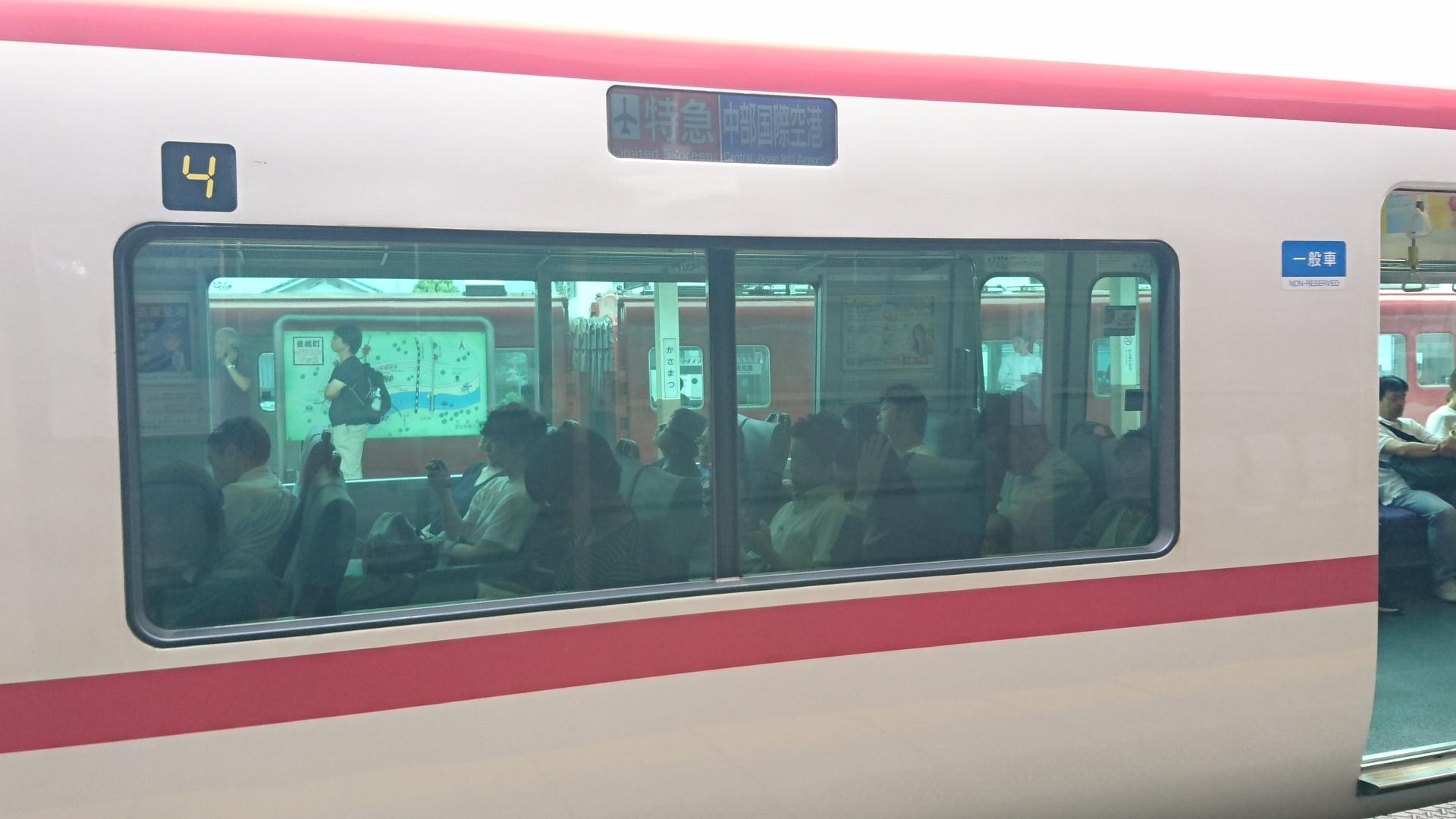 2017.8.3 笠松 (24) 笠松 - セントレアいき特急 1920-1080