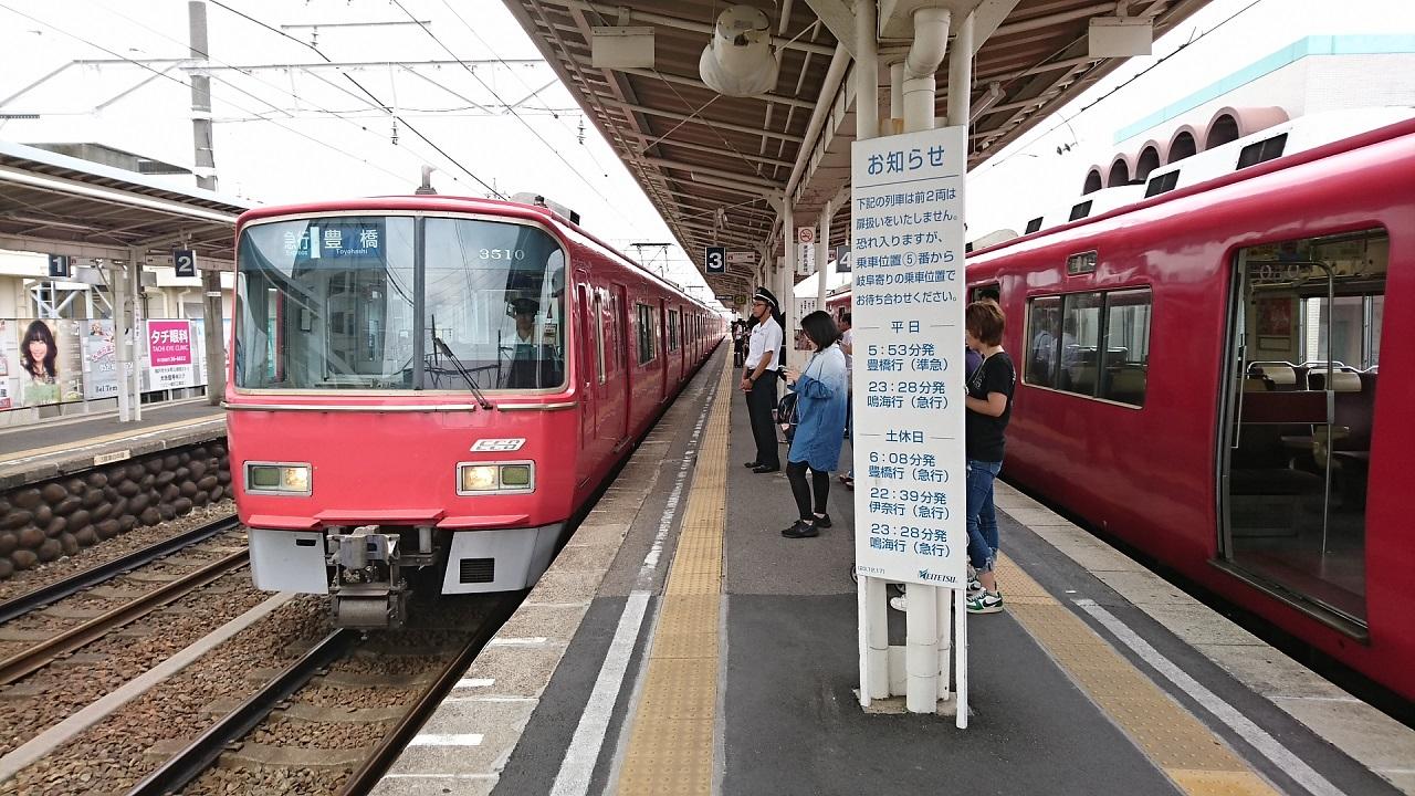 2017.8.3 笠松 (38) 新清洲 - 須ヶ口いきふつうと豊橋いき急行 1280-720