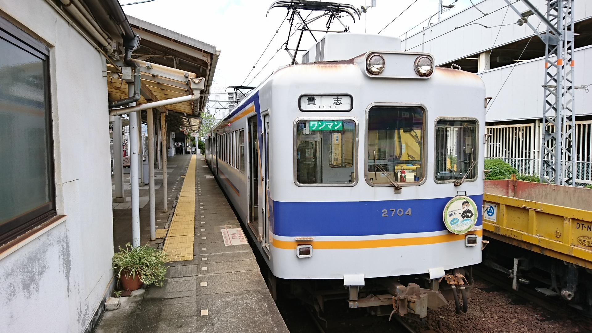 2017.8.17 たま電車 (3) 和歌山 - 貴志いきふつう 1920-1080
