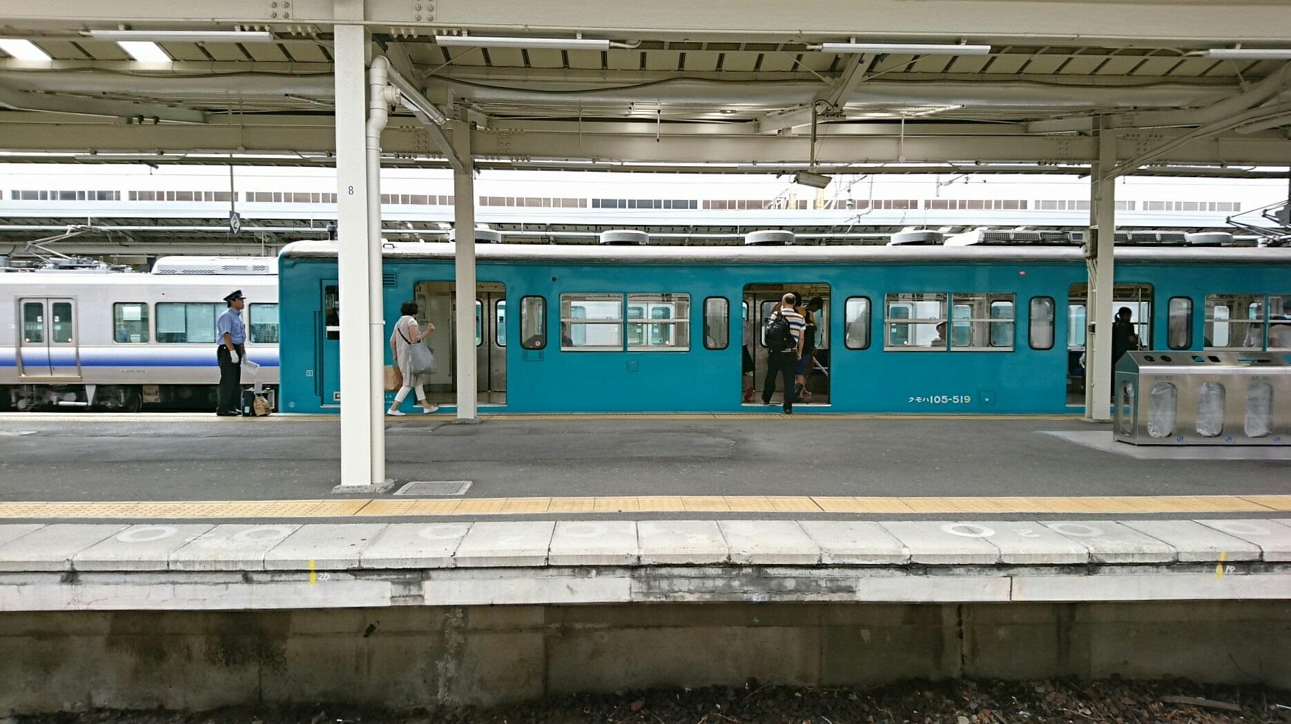 2017.8.17 たま電車 (4) 和歌山 - 奈良いきふつう 1870-1050