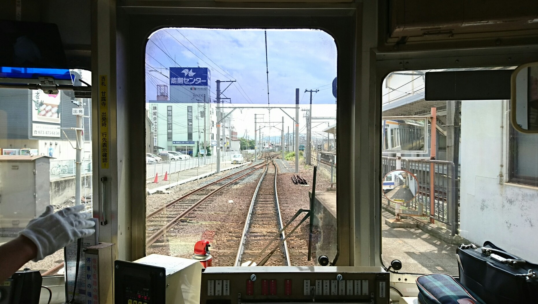 2017.8.17 たま電車 (11) 貴志いきふつう - 和歌山しゅっぱつ 1860-1050