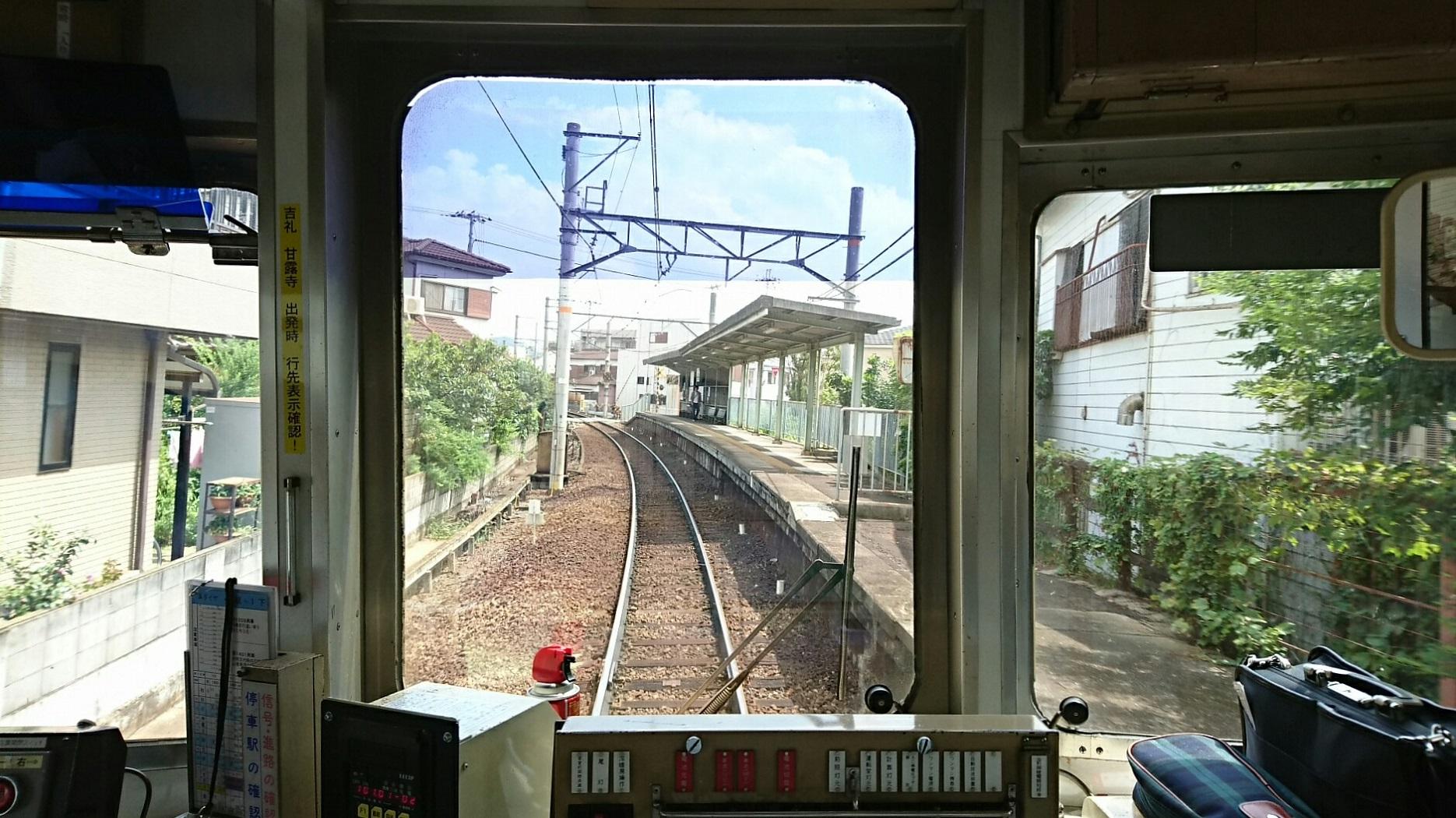 2017.8.17 たま電車 (12) 貴志いきふつう - 田中口 1870-1050