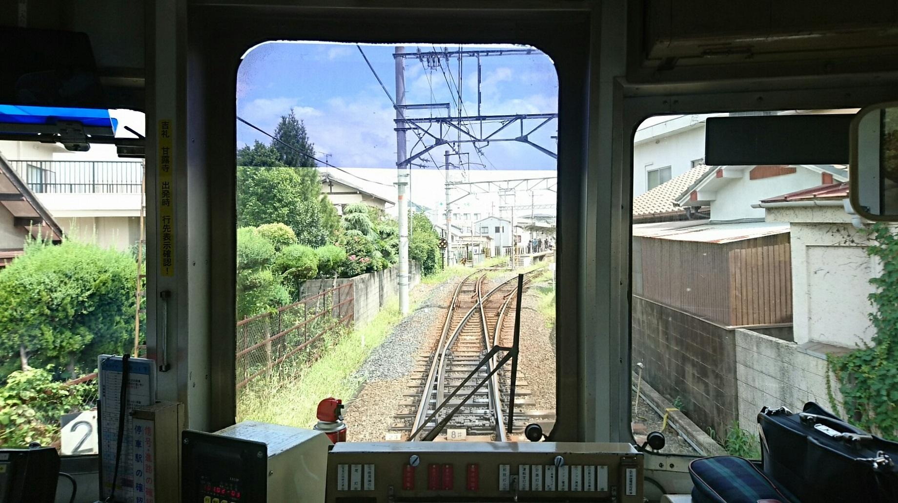 2017.8.17 たま電車 (13) 貴志いきふつう - 日前宮 1840-1030