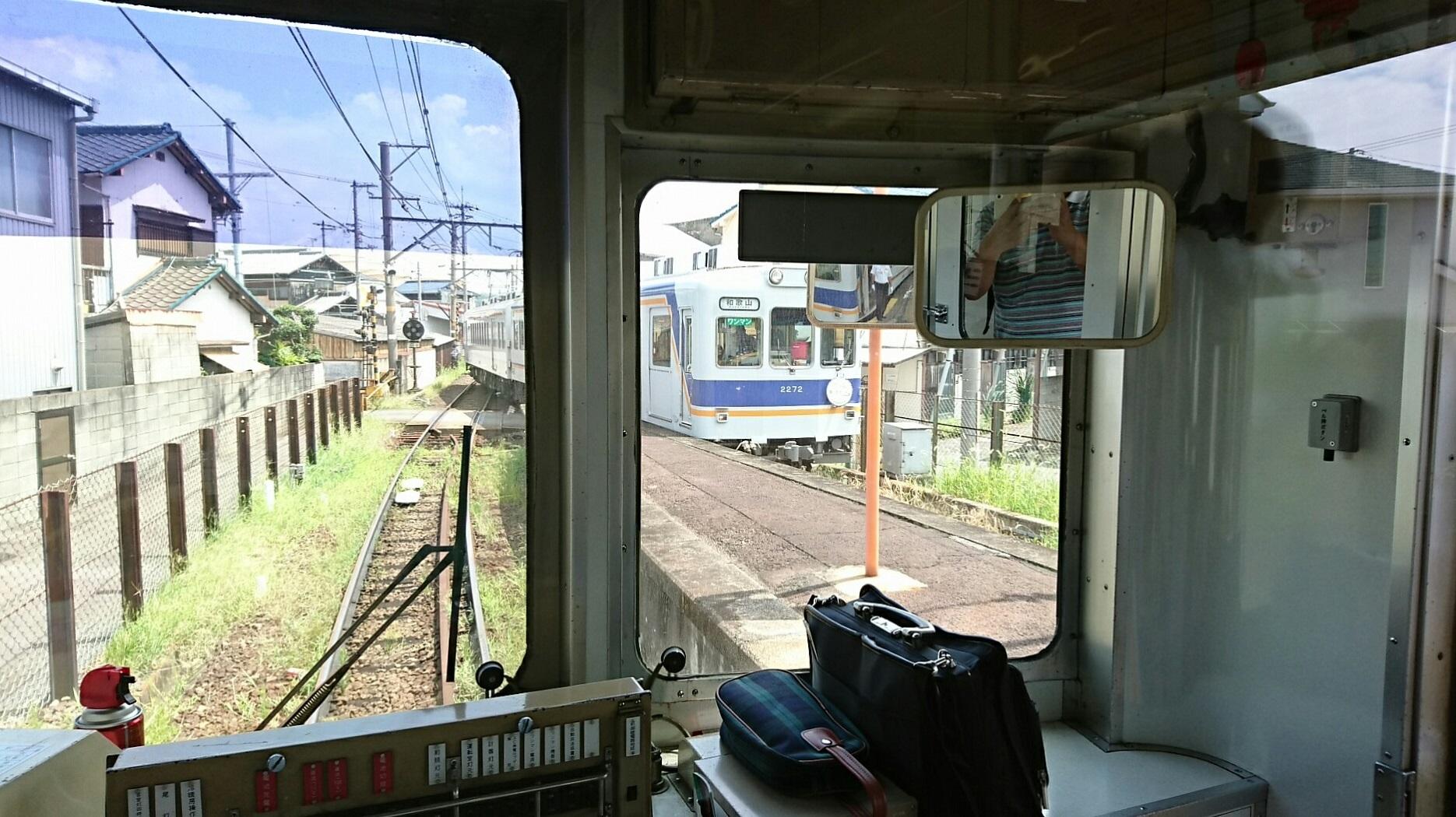 2017.8.17 たま電車 (15) 貴志いきふつう - 日前宮(和歌山いきふつう) 1870-1050