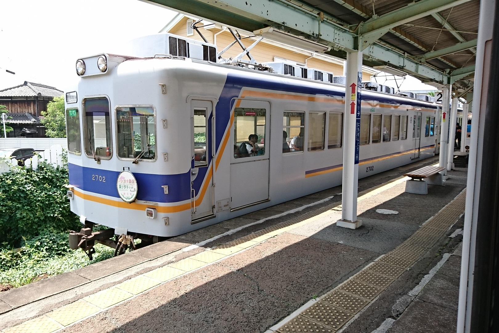 2017.8.17 たま電車 (16) 貴志いきふつう - 日前宮(和歌山いきふつう) 1620-1080