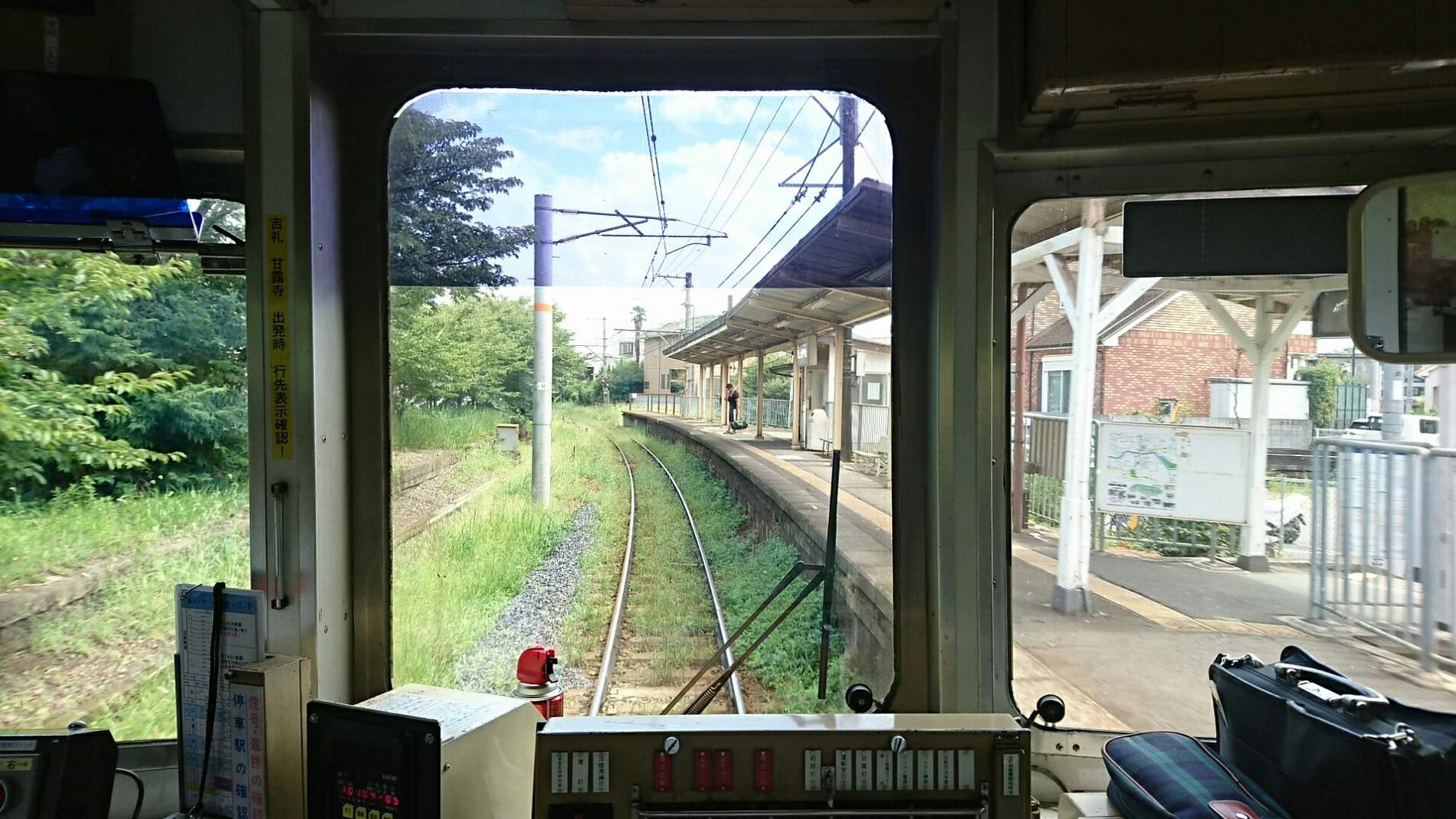 2017.8.17 たま電車 (20) 貴志いきふつう - 竈山 1900-1070