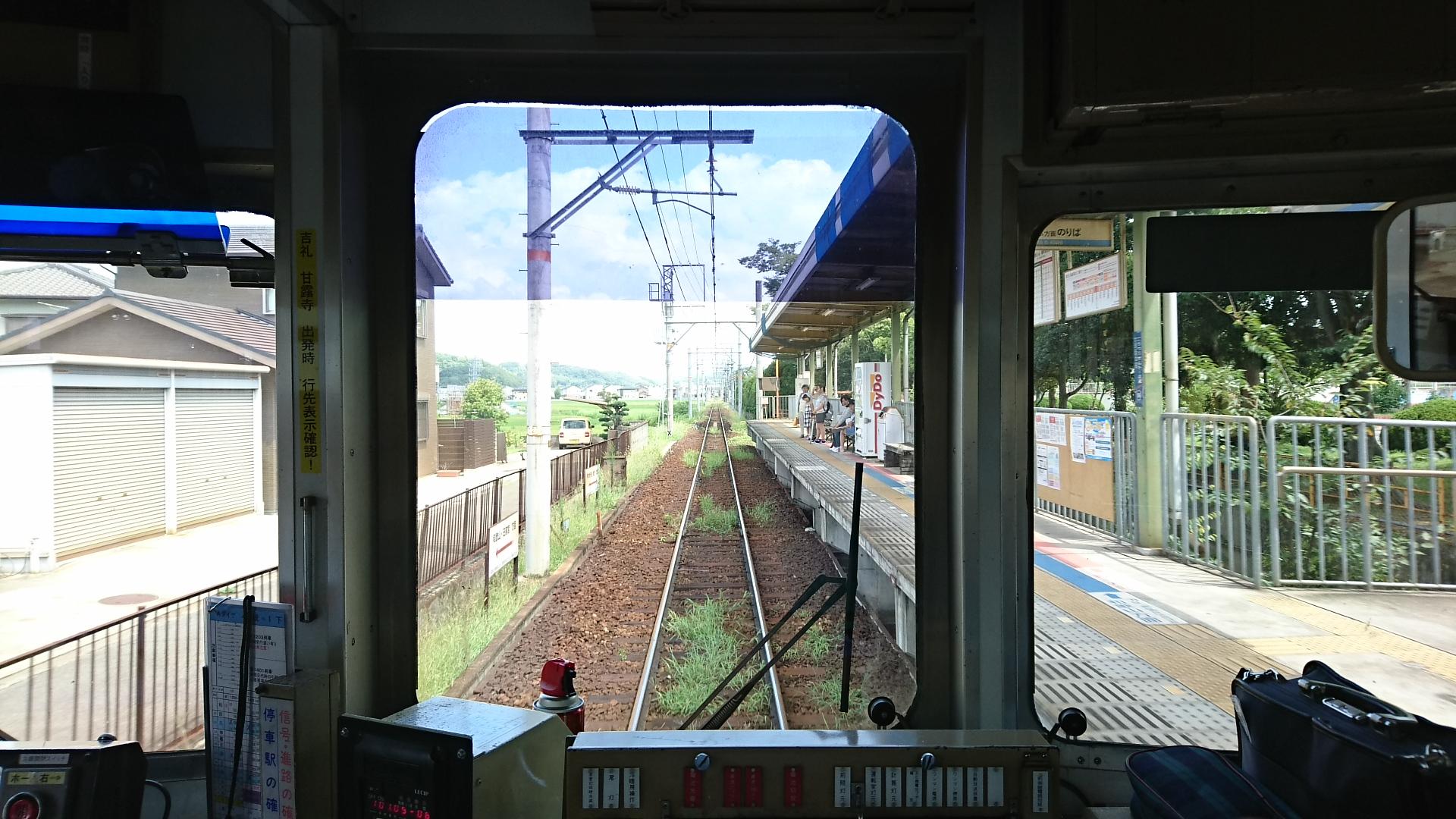 2017.8.17 たま電車 (21) 貴志いきふつう - 交通センター前 1920-1080