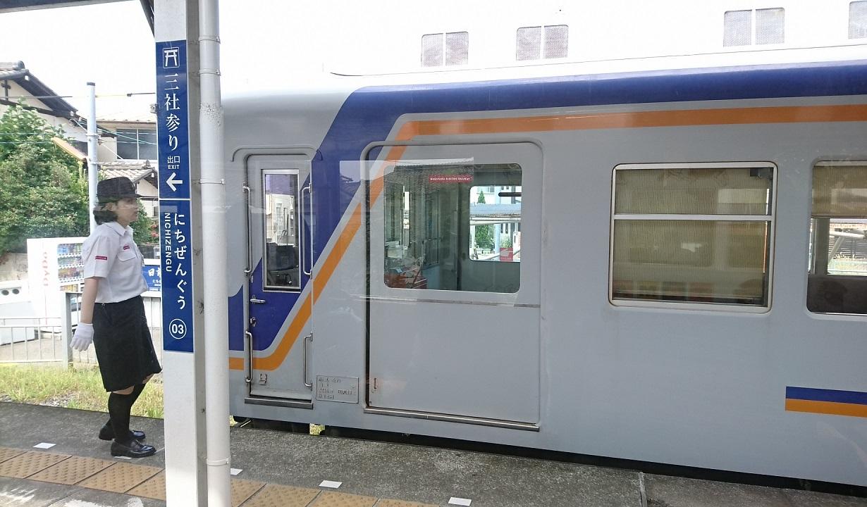 2017.8.17 たま電車 (26) 和歌山いきふつう - 日前宮(伊太祁曽いきふつう) 1230-720