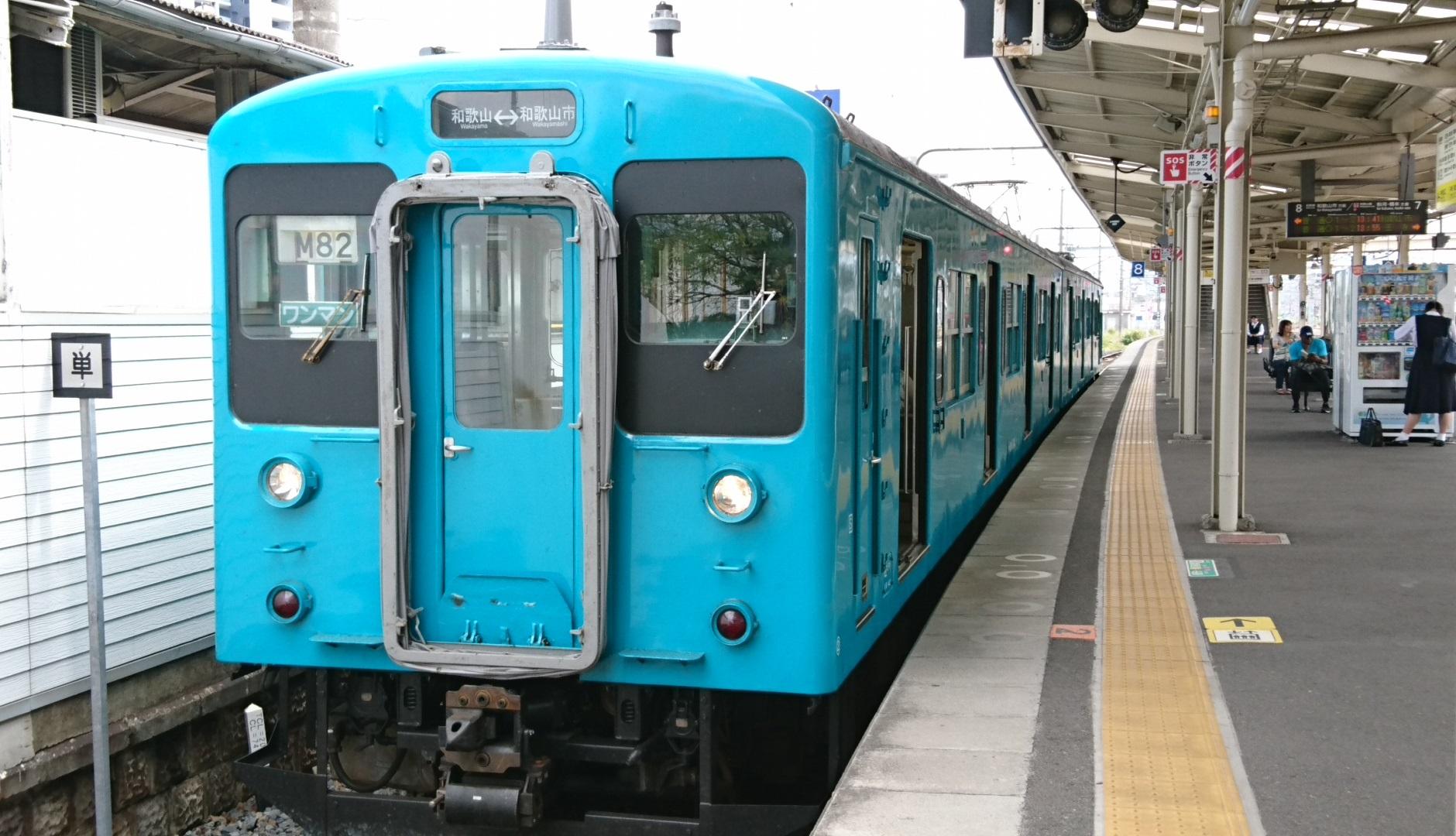 2017.8.17 紀和支線 (2) 和歌山 - 和歌山市いきふつう 1880-1080