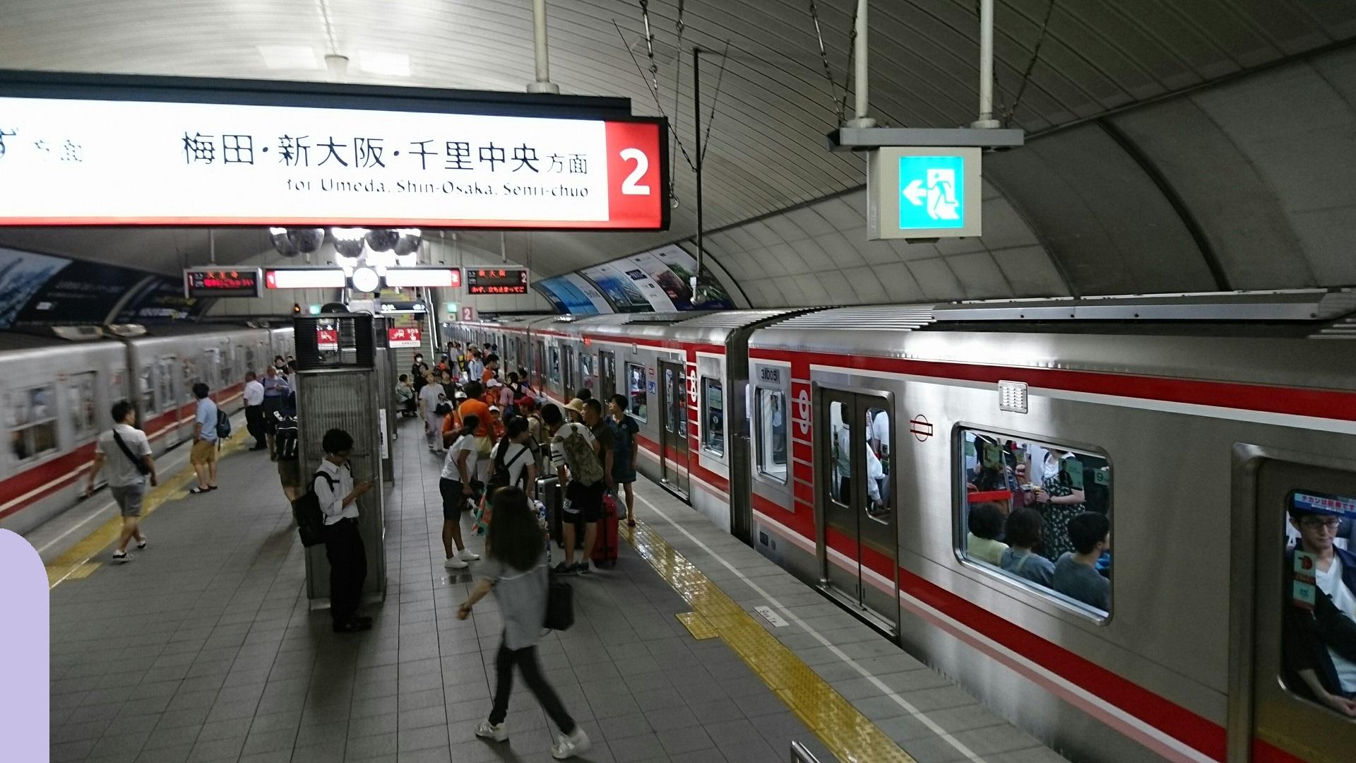 2017.8.18 地下鉄御堂筋線 (2) 淀屋橋 - 新大阪いき 1920-1080