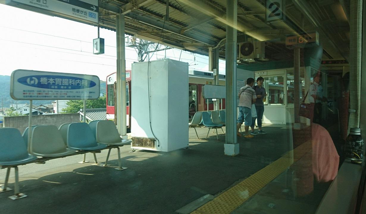 2017.8.18 近鉄 (11) 名古屋いき特急 - 名張(五十鈴川いき急行) 1230-720