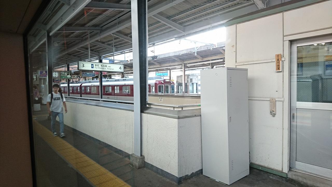 2017.8.18 近鉄 (17) 名古屋いき特急 - 四日市 1280-720