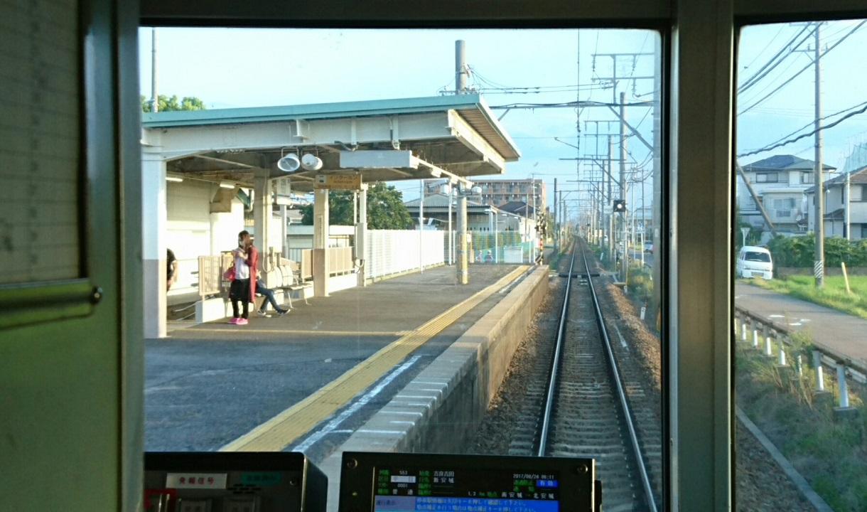 2017.8.24 名古屋 (2) しんあんじょういきふつう - きたあんじょう 1220-720