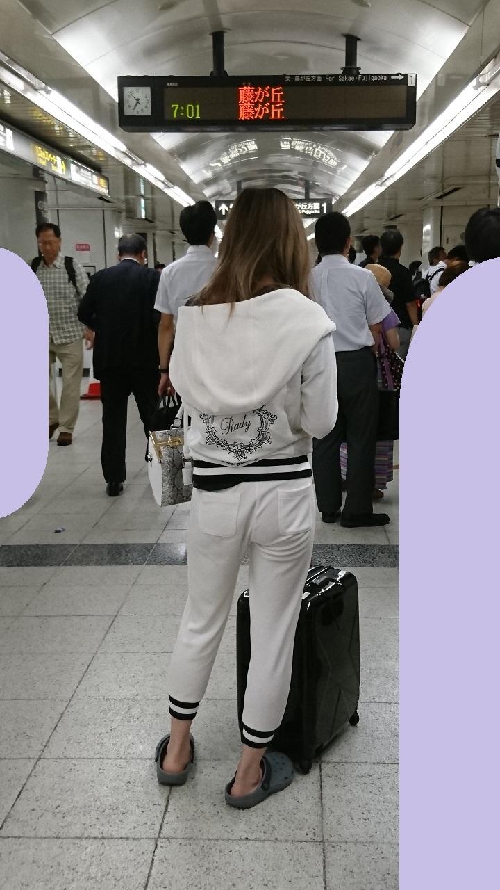 2017.8.24 名古屋 (9) 名古屋 - 藤が丘いき 720-1280