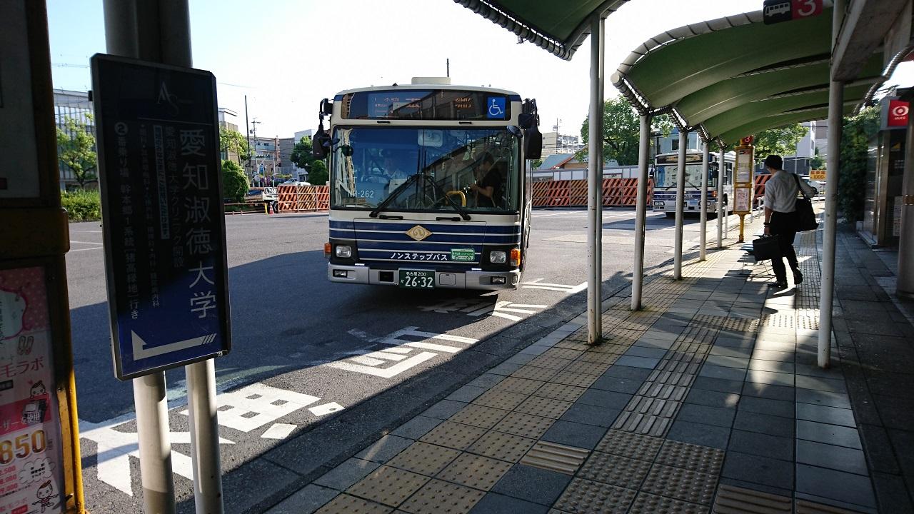 2017.8.24 名古屋 (11) 本郷 - 市バス 1280-720