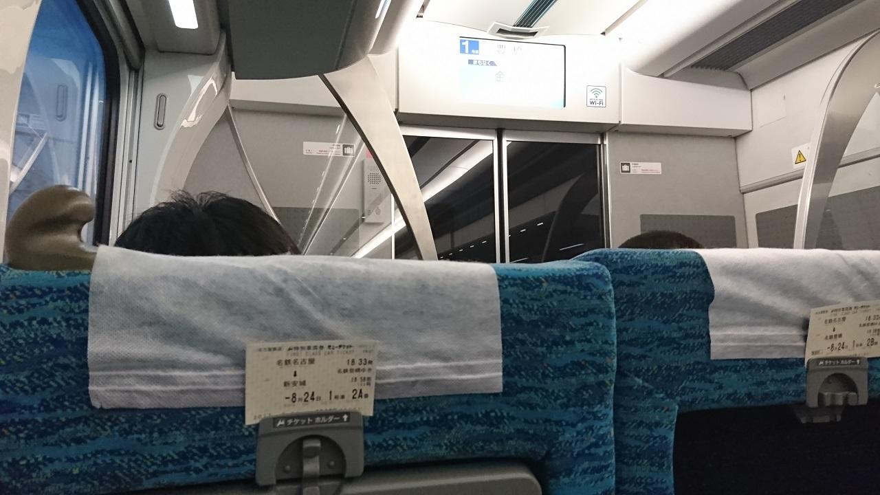 2017.8.24 名古屋 (24) 豊橋いき特急〔車内〕 1280-720