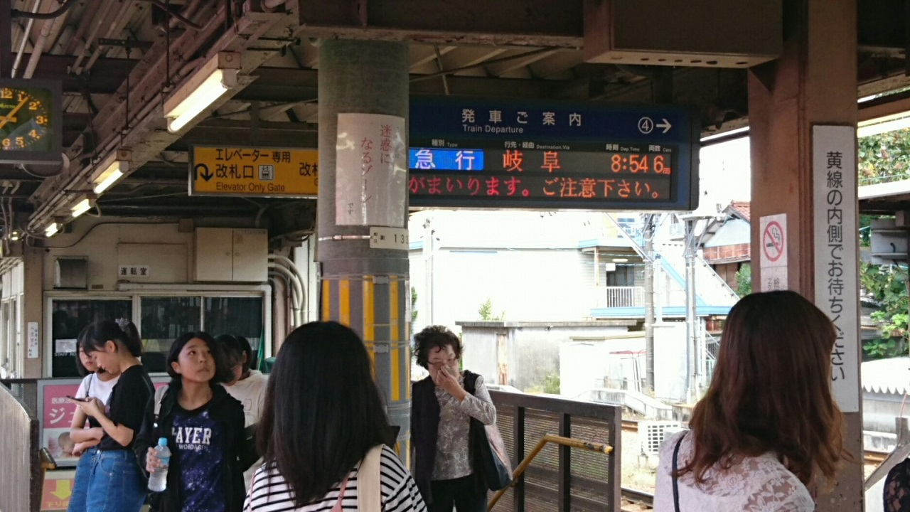 2017.9.18 名古屋 (5) しんあんじょう - 岐阜いき急行 1280-720