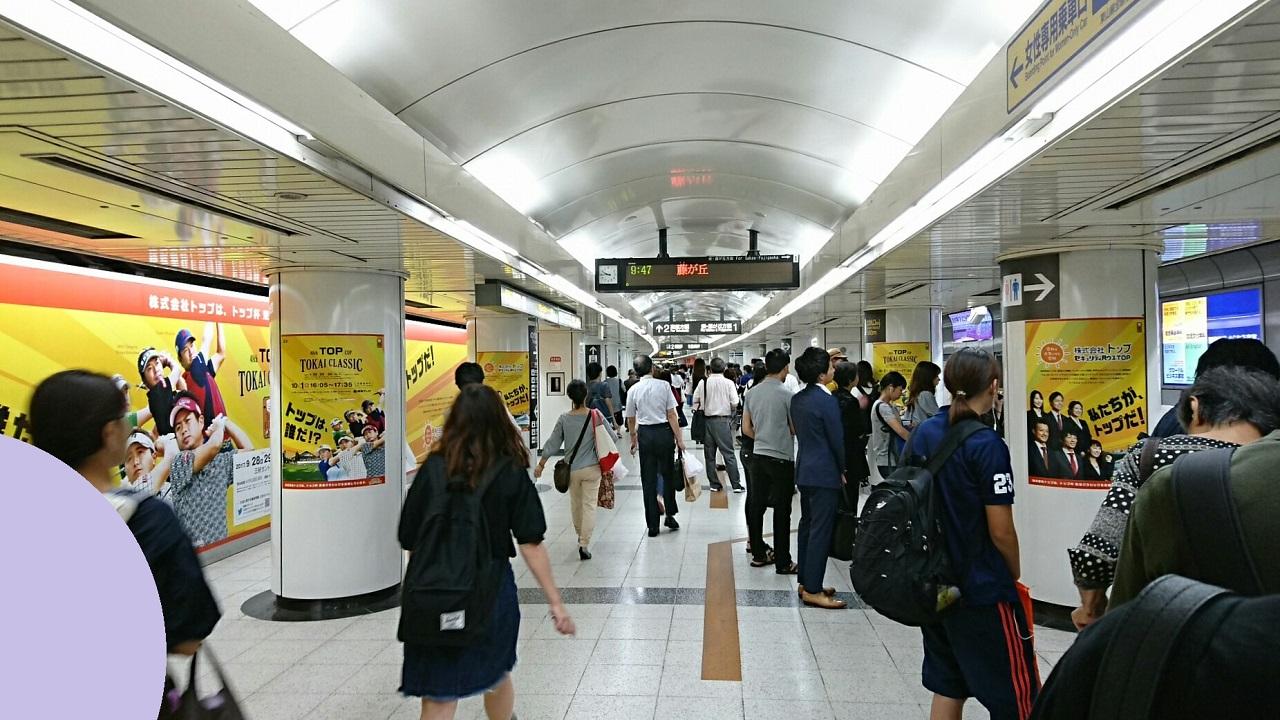 2017.9.18 名古屋 (12) 名古屋 - 藤が丘いきふつう 1280-720