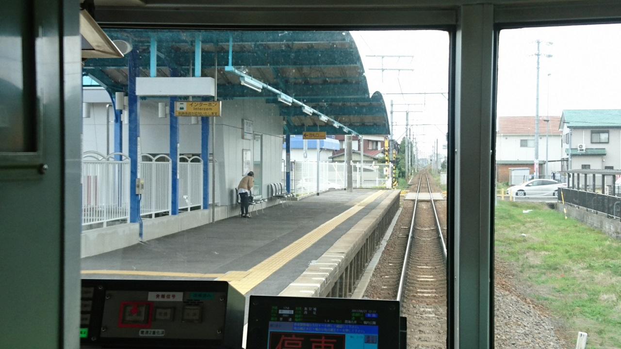 2017.9.27 平坂 (2) 西尾いきふつう - 堀内公園 1280-720