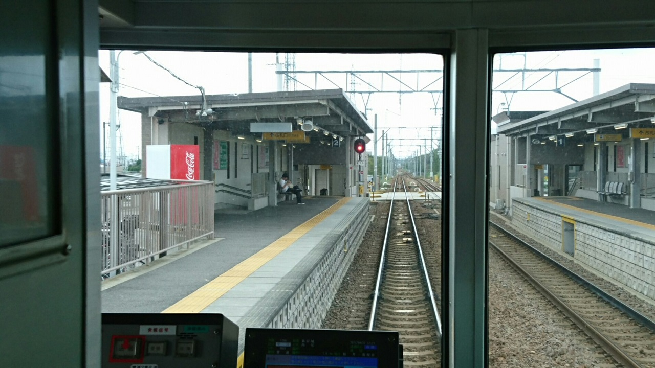 2017.9.27 平坂 (5) 西尾いきふつう - 南桜井 1280-720