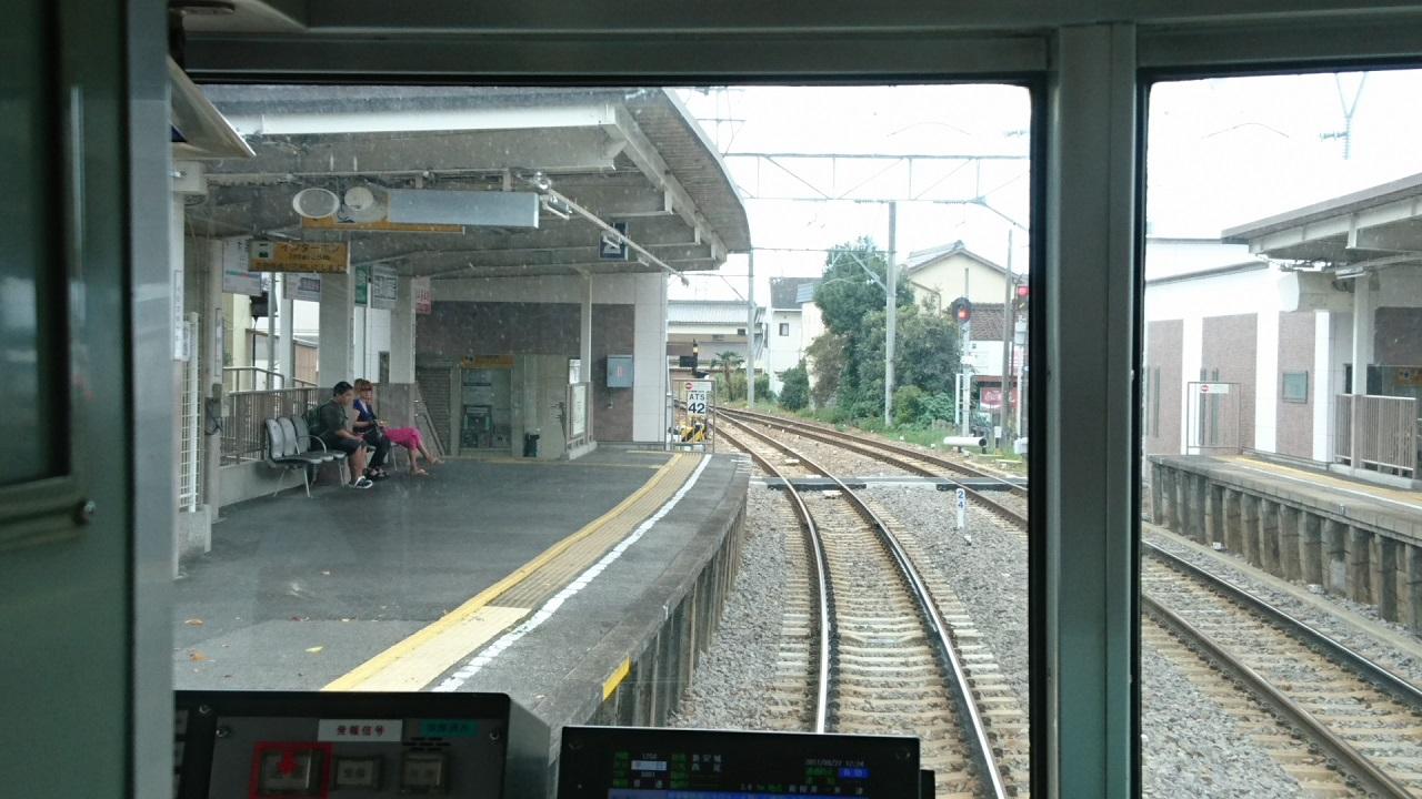 2017.9.27 平坂 (8) 西尾いきふつう - 米津 1280-720