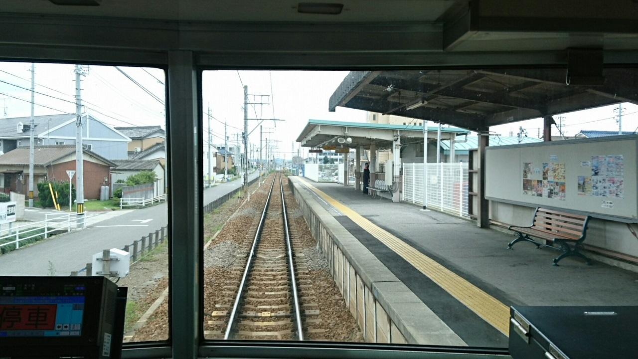 2017.9.27 平坂 (11) 西尾いきふつう - 桜町前 1280-720