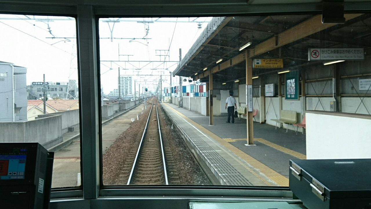 2017.9.27 平坂 (12) 西尾いきふつう - 西尾口 1280-720