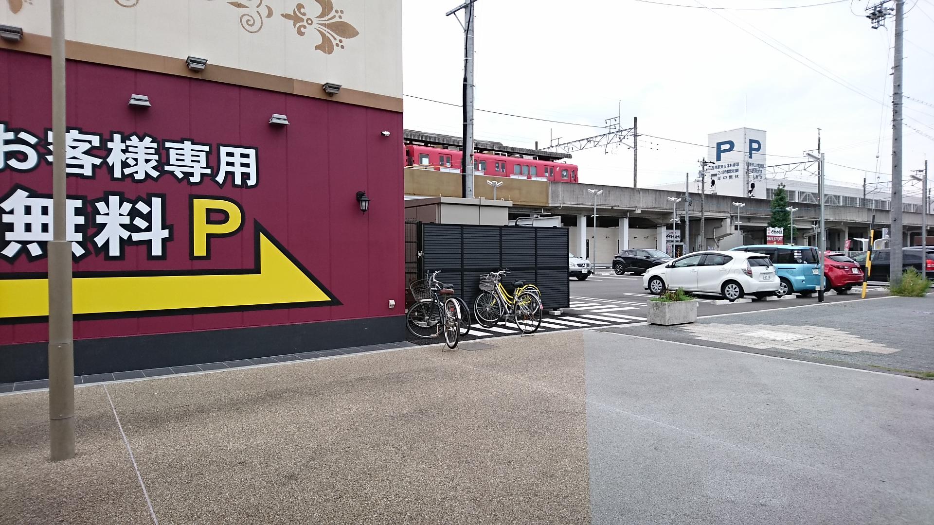 2017.9.27 平坂 (19) 西尾 1920-1080
