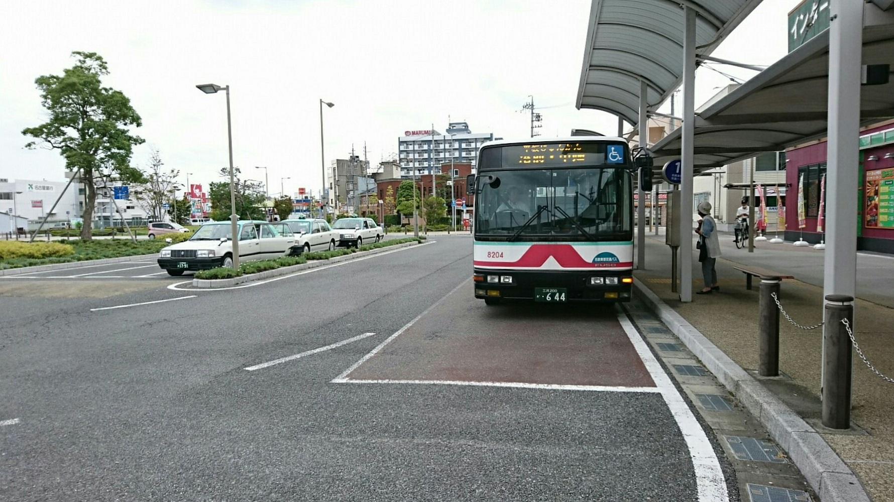 2017.9.27 平坂 (20) 西尾 - 平坂・中畑線バス 1780-1000