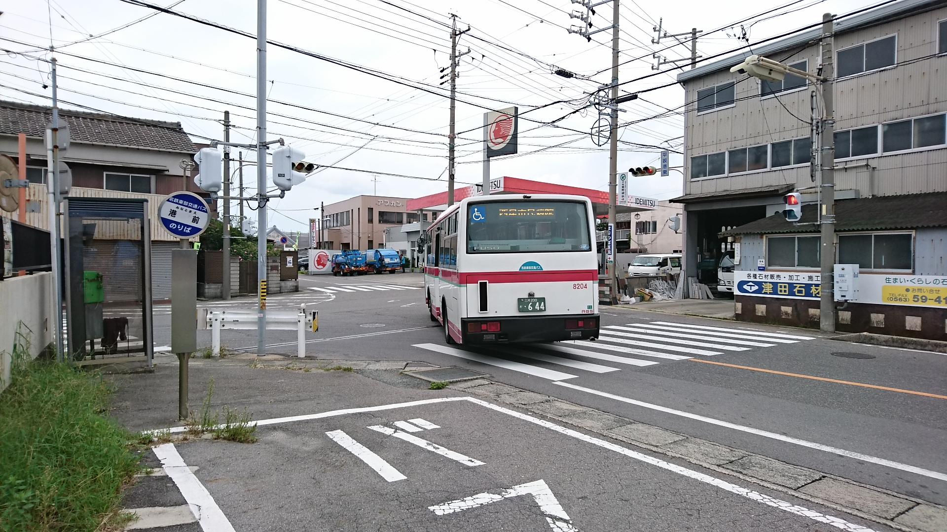 2017.9.27 平坂 (48) 港前バス停 - 平坂・中畑線バス 1920-1080