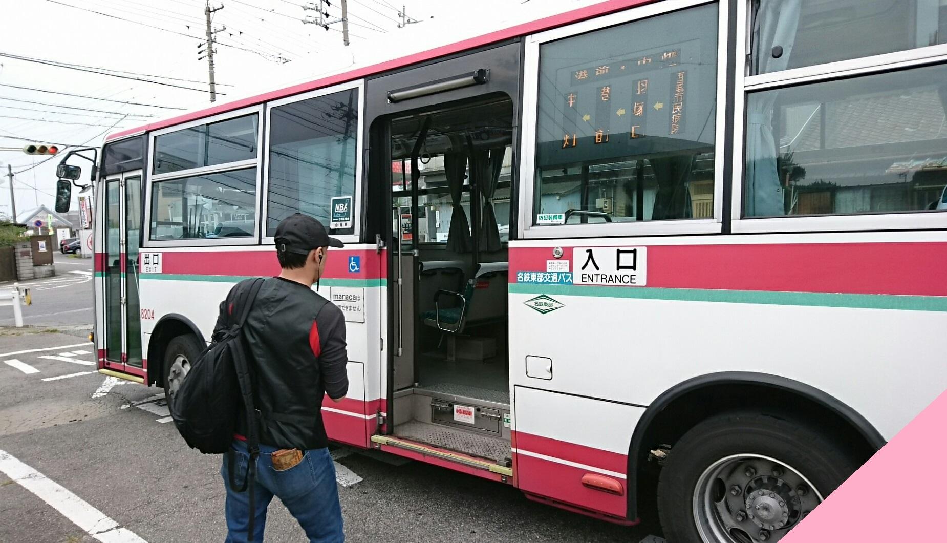 2017.9.27 平坂 (64) 港前バス停 - 平坂・中畑線バス 1850-1060