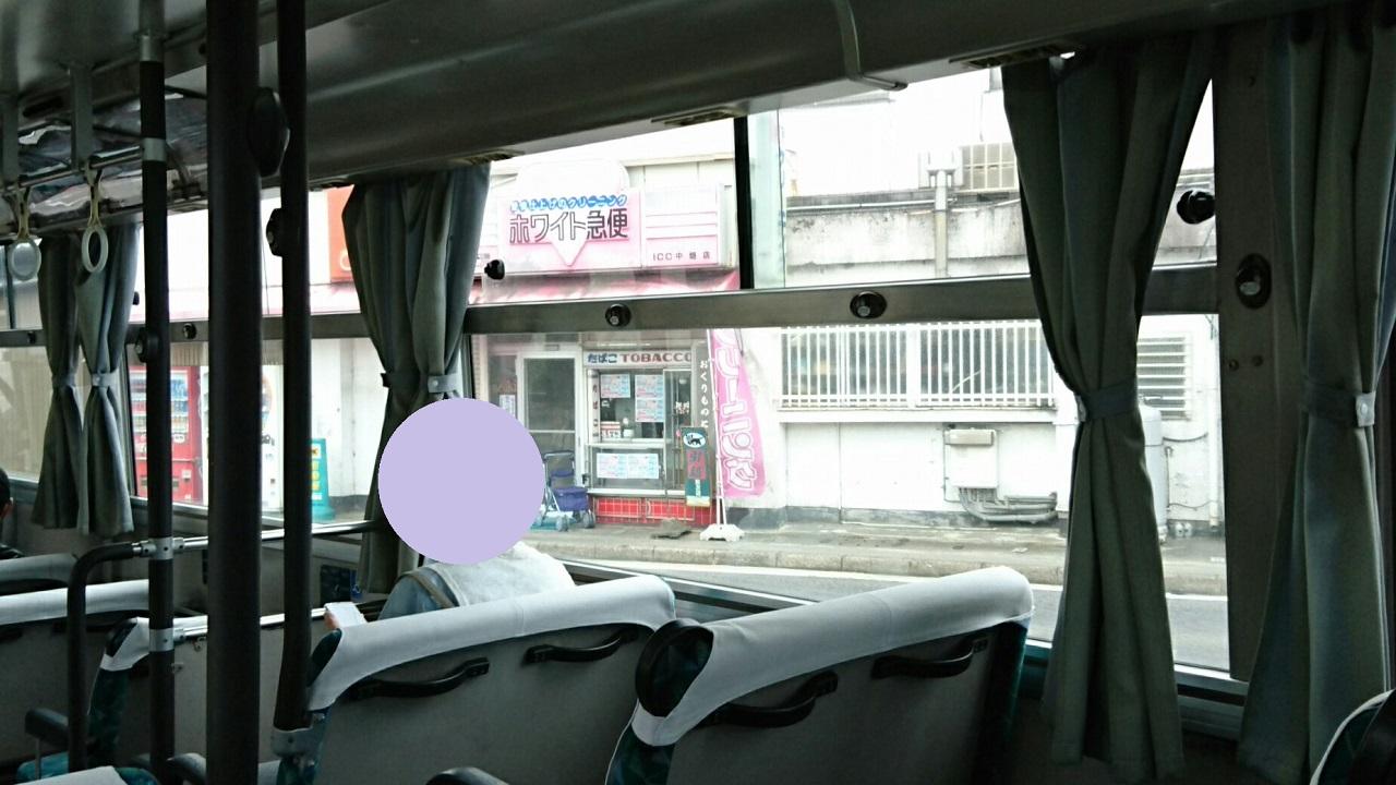 2017.9.27 平坂 (70) 平坂・中畑線バス - 県道383号線に合流 1280-720