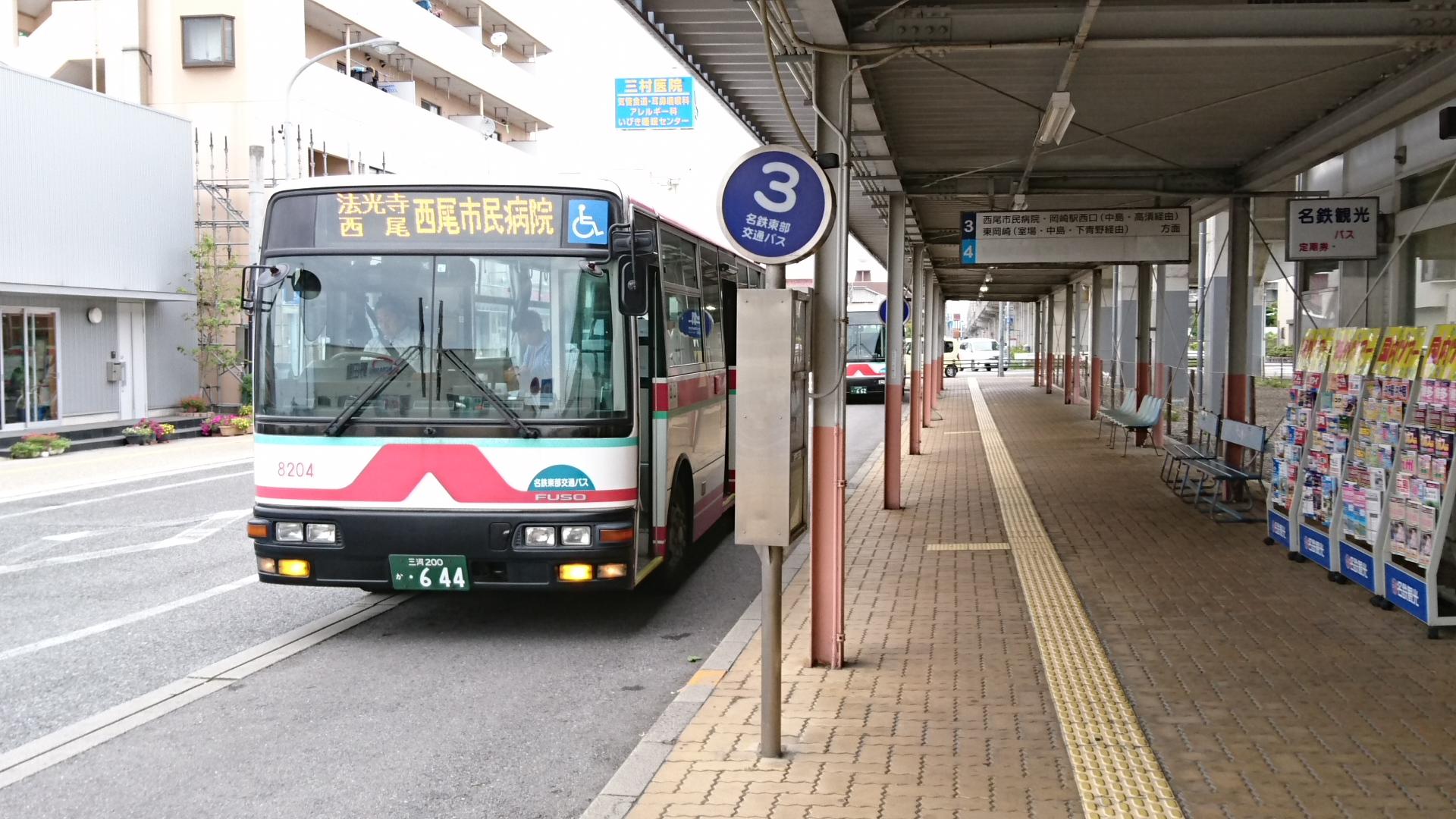 2017.9.27 平坂 (73) 西尾 - 平坂・中畑線バス 1920-1080