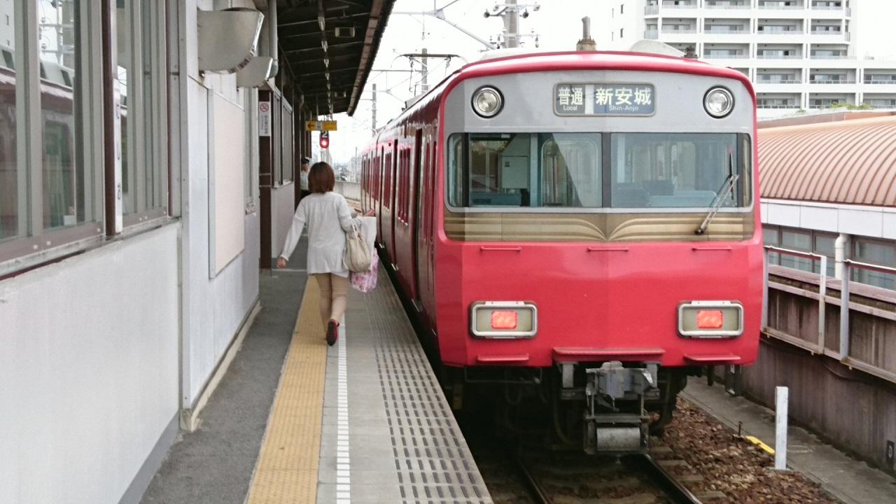 2017.9.27 平坂 (74) 西尾 - しんあんじょういきふつう 1280-720
