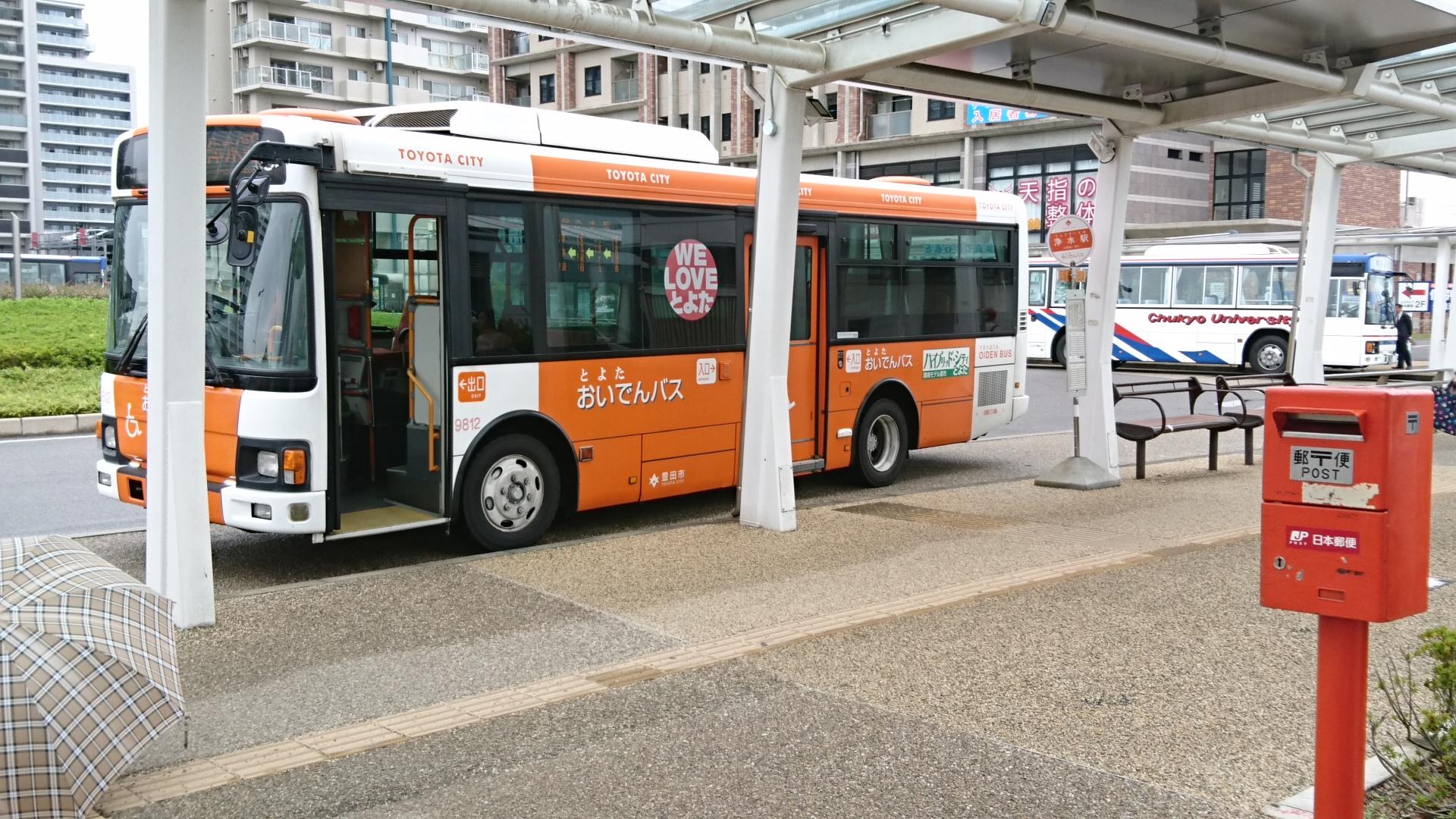 2017.10.3 豊田線 (21) 浄水 - おいでんバス 1920-1080