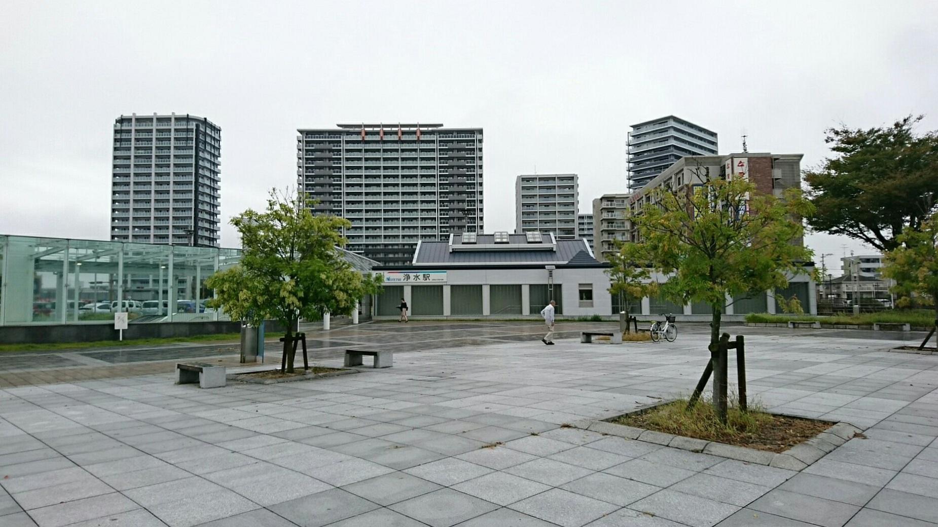 2017.10.3 豊田線 (26) 浄水=全景 1850-1040