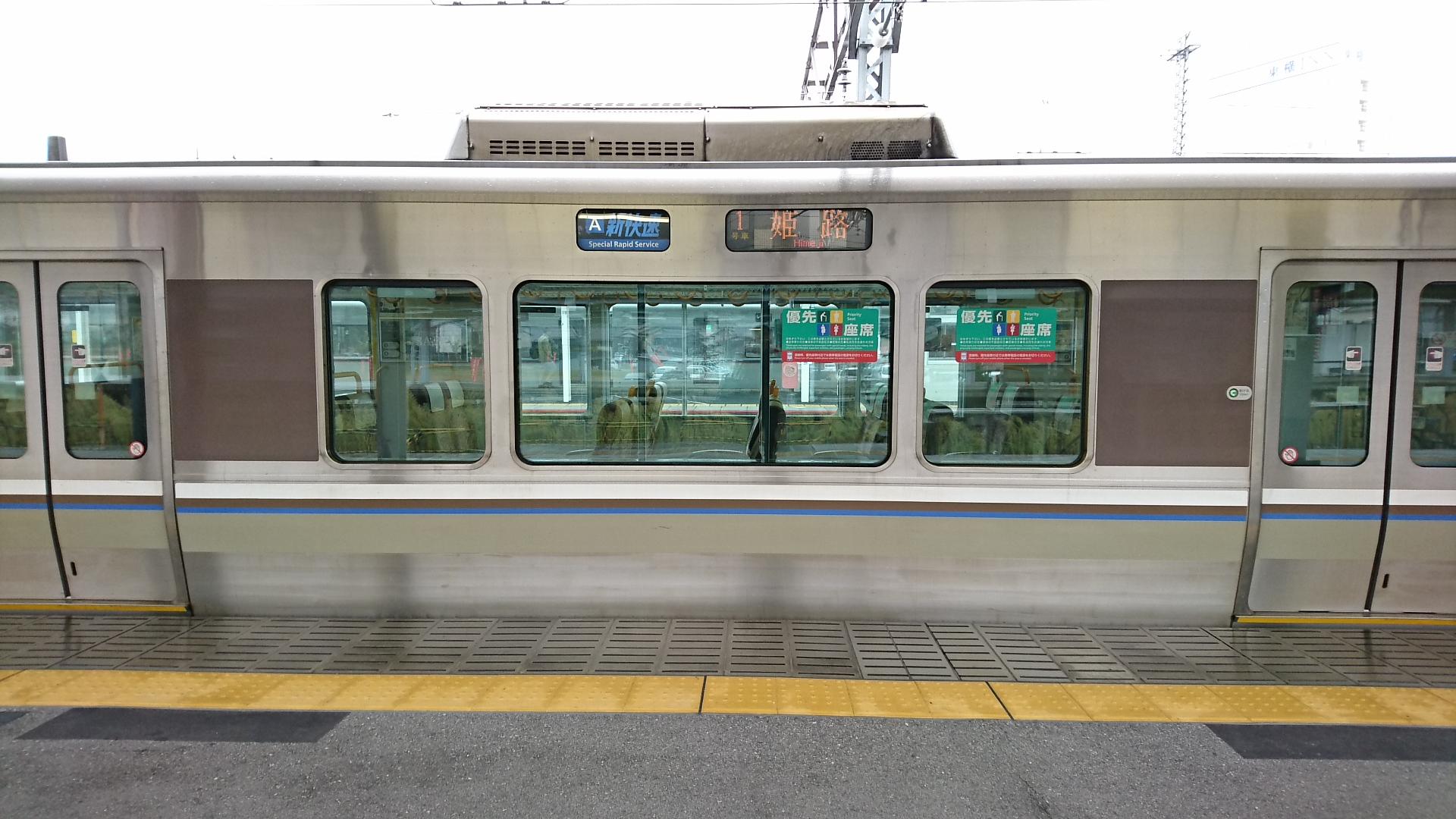 2017.10.7 近江八幡 (2) 米原 - 姫路いき新快速 1920-1080