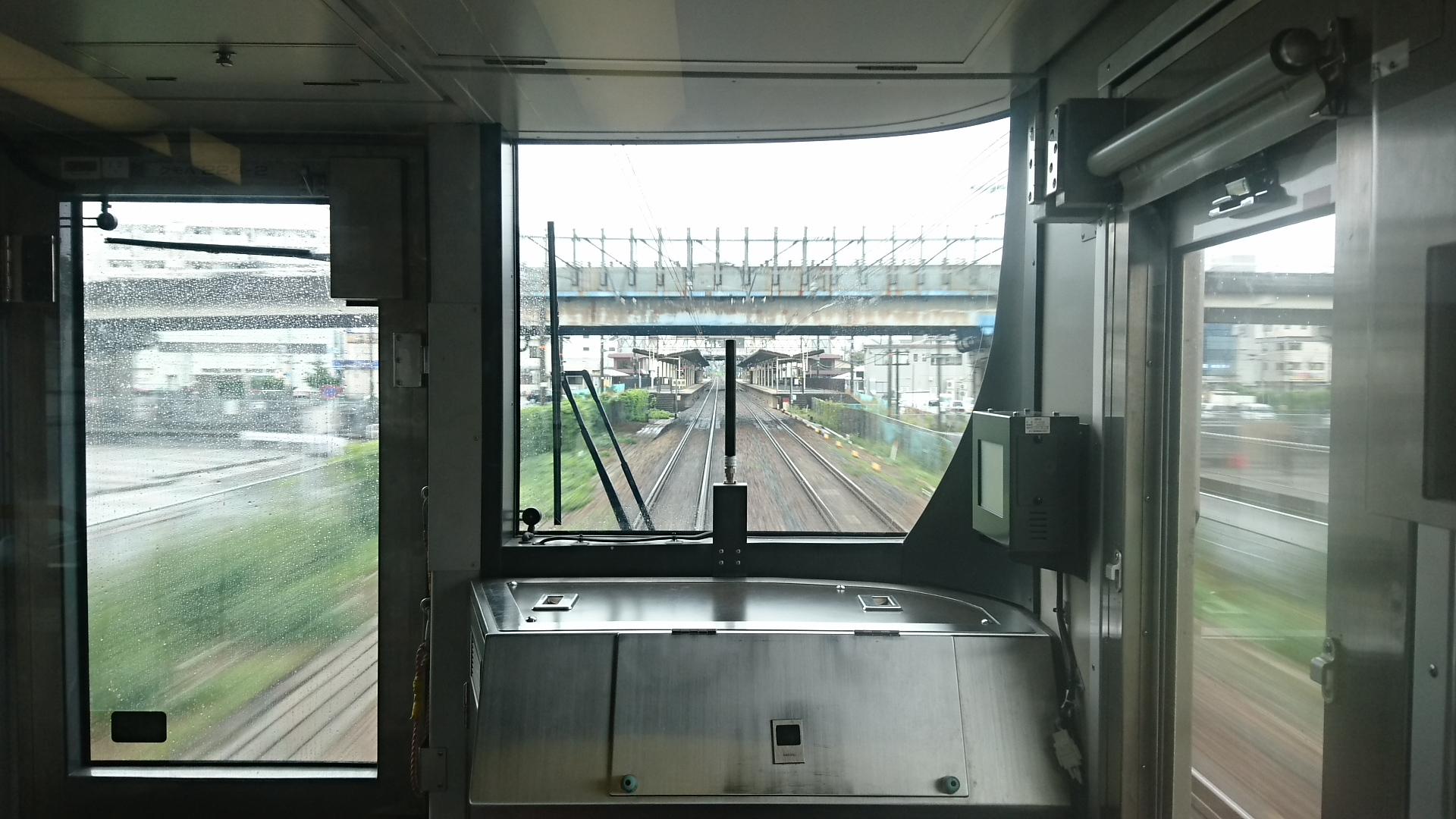 2017.10.7 近江八幡 (10) 姫路いき新快速 - 南彦根 1920-1080
