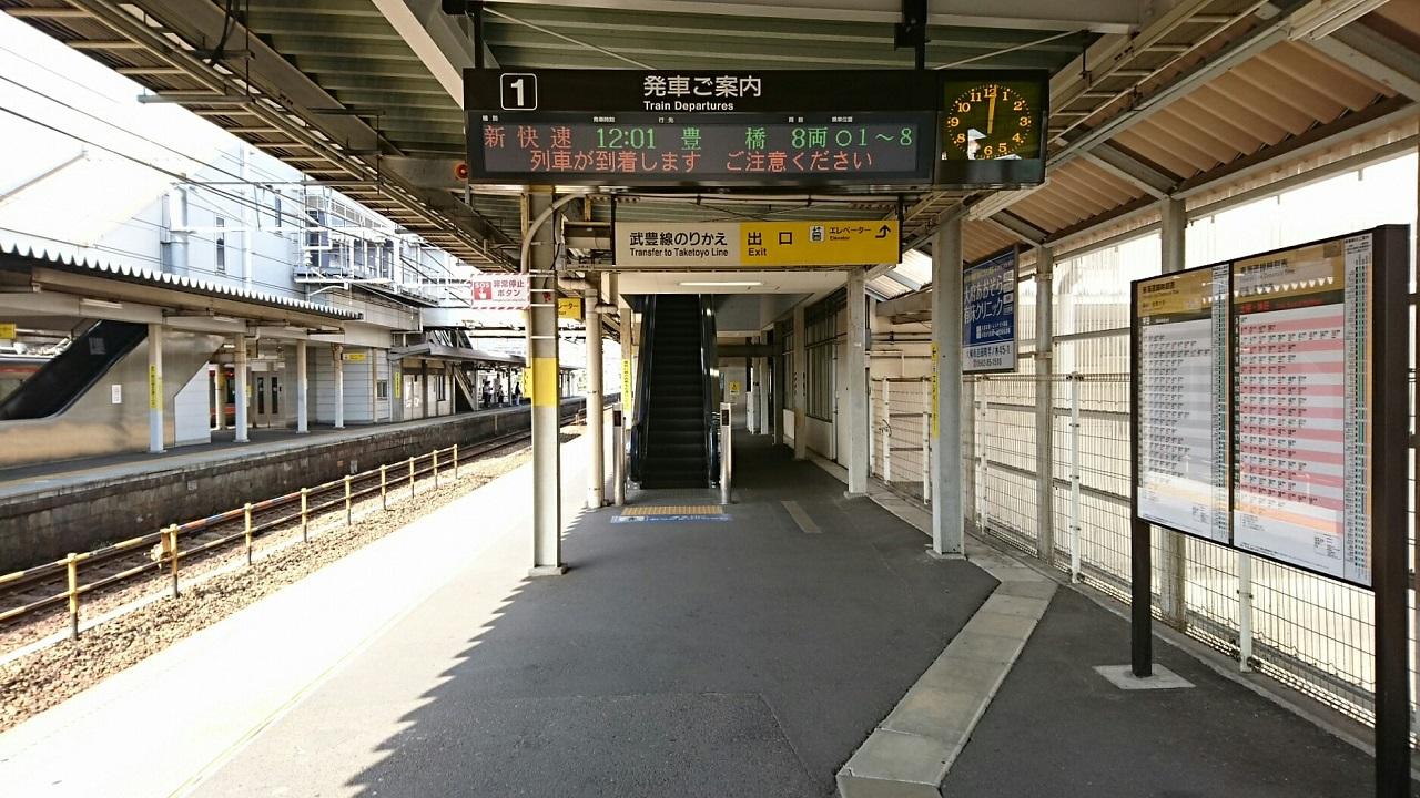 2017.10.11 東海道線 (7) 大府 - 豊橋いき新快速 1280-720