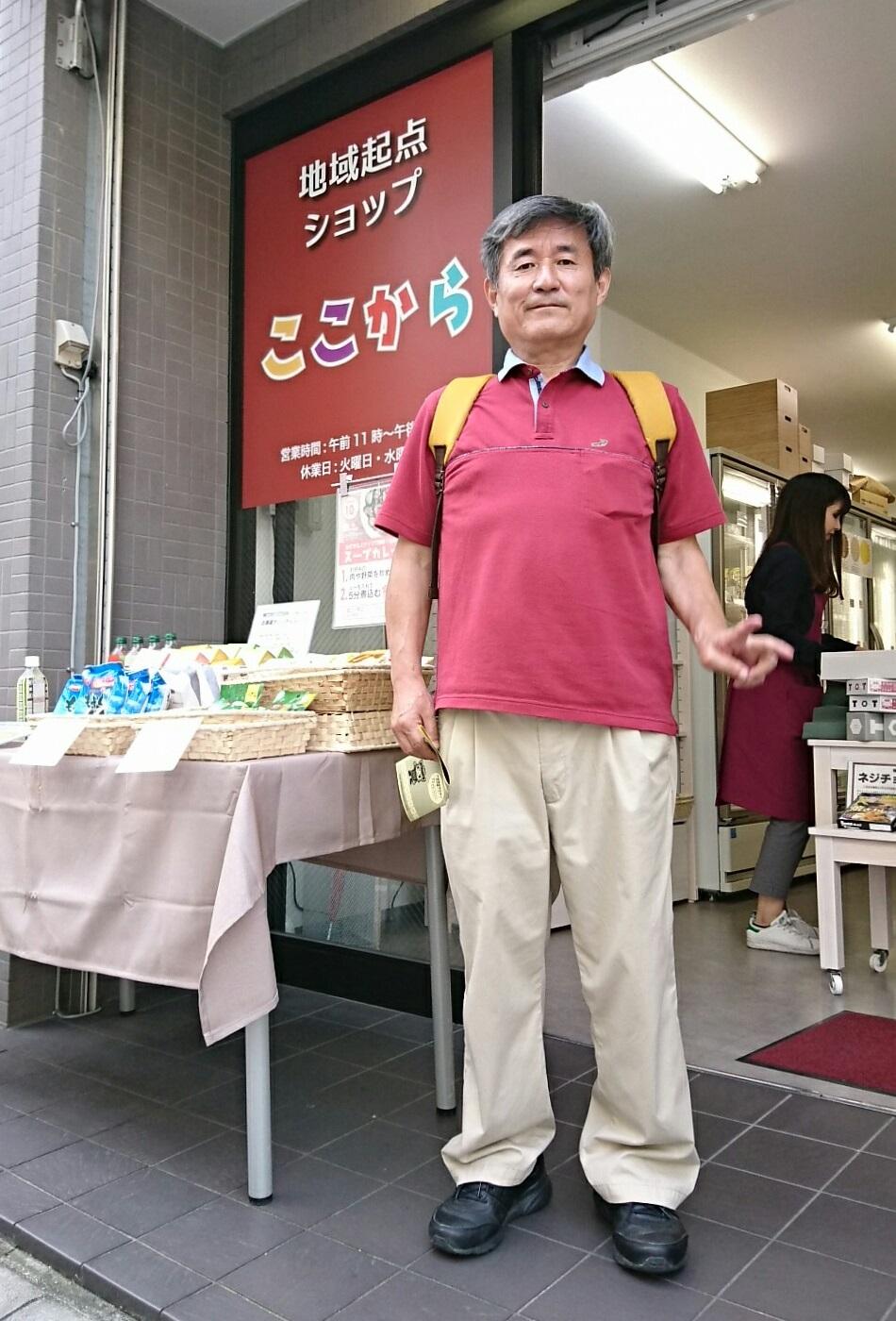 2017.10.12 東京 (76) 戸越銀座 - 地域起点ショップここから 950-1400
