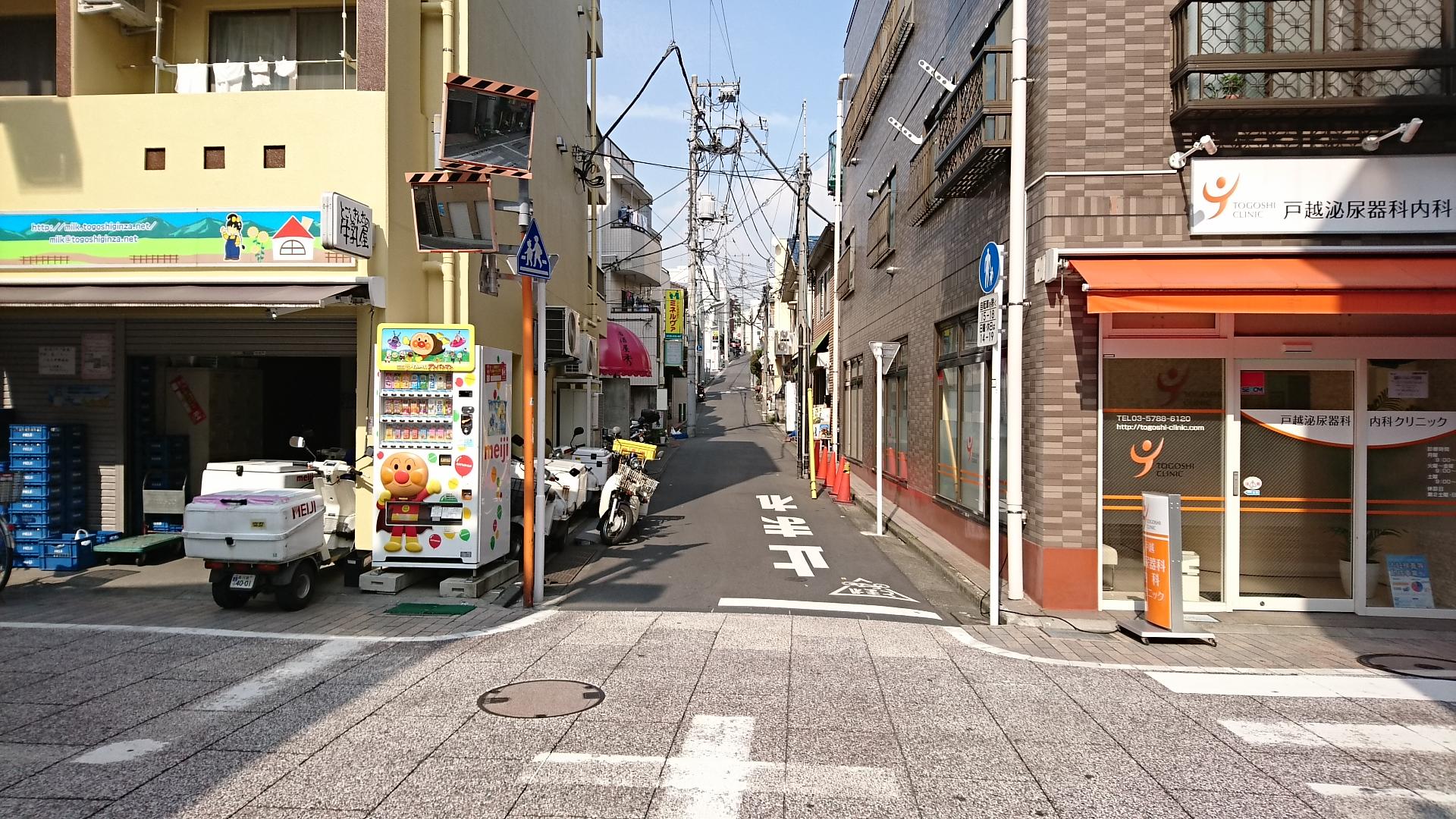 2017.10.12 東京 (82) 戸越銀座 - こみち(きた) 1920-1080