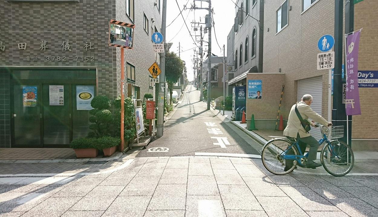 2017.10.12 東京 (83) 戸越銀座 - こみち(みなみ) 1250-720