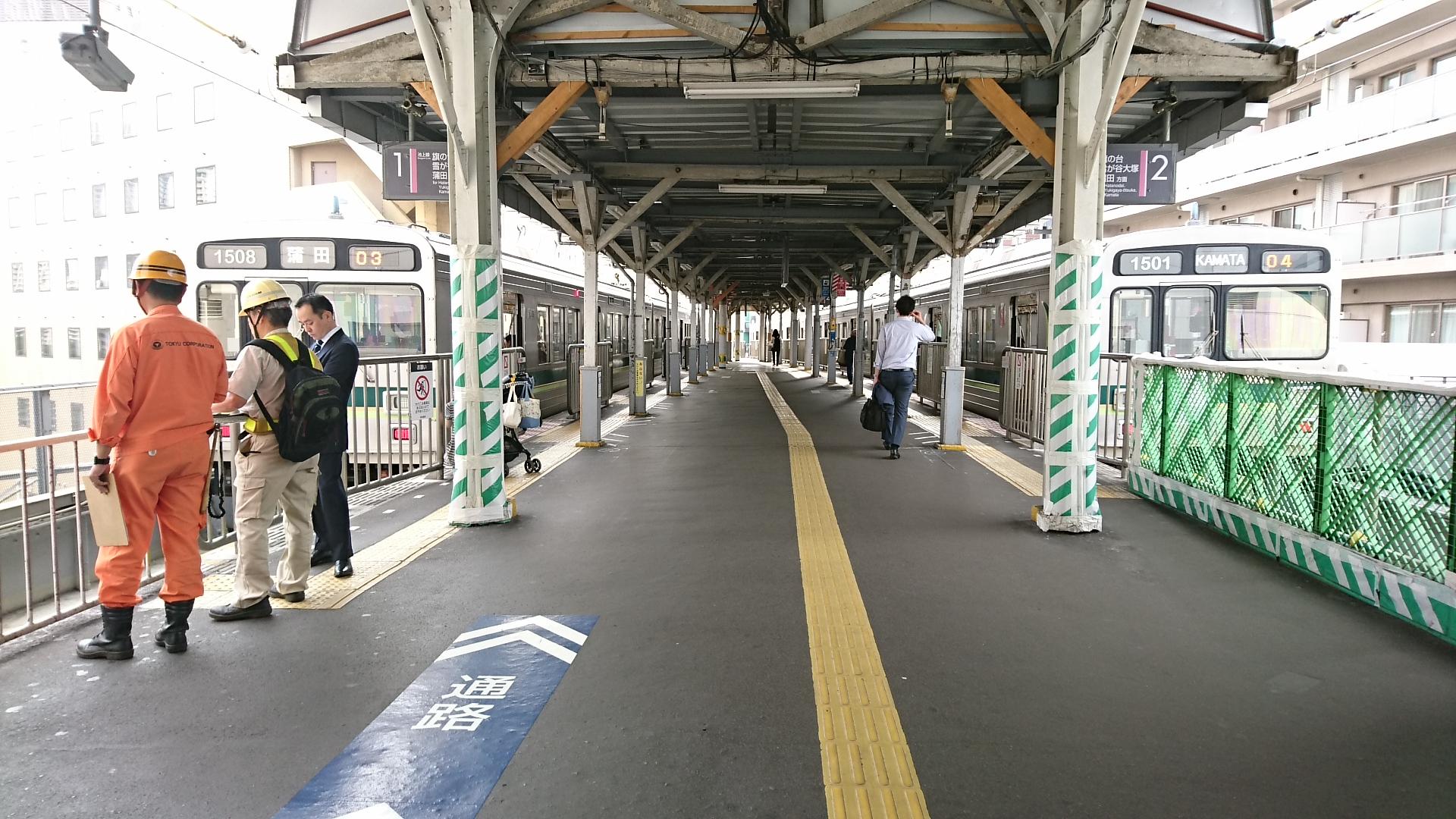2017.10.12 東京 (93) 五反田 - 池上線ホーム 1920-1080