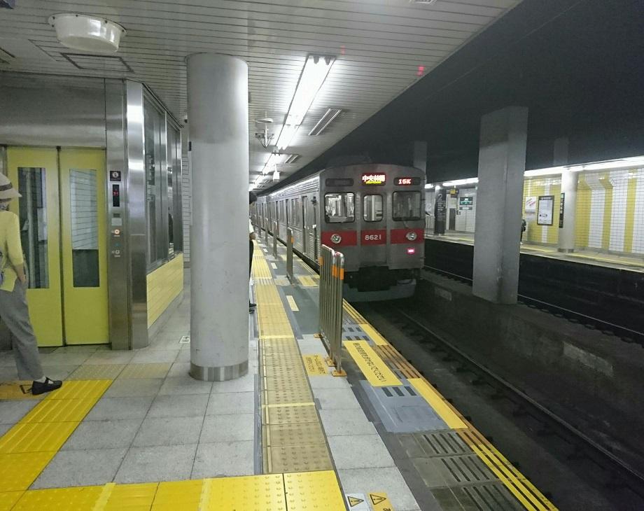 2017.10.12 東京 (104) 三軒茶屋 - 中央林間いき各停 920-730