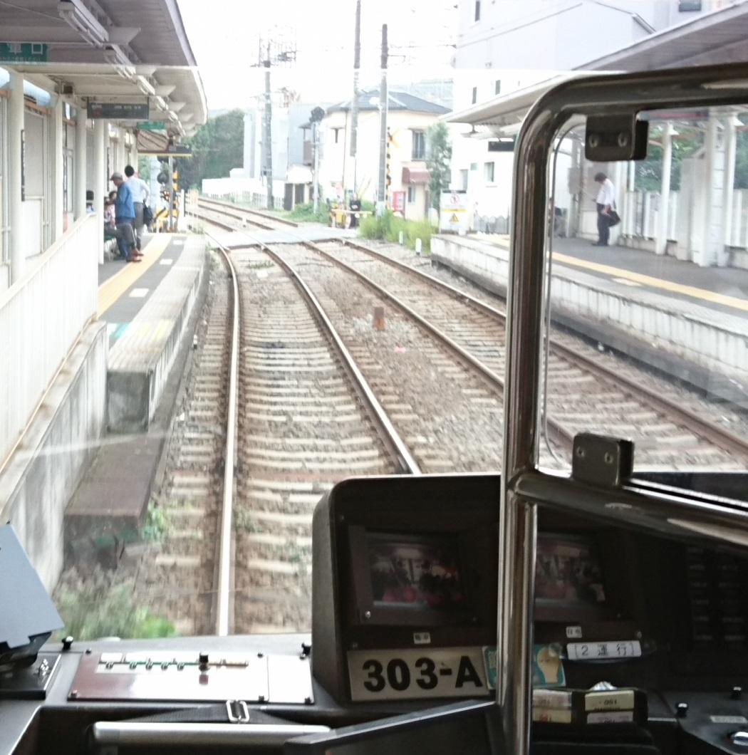 2017.10.12 東京 (113) 下高井戸いきふつう - 若林 1050-1060